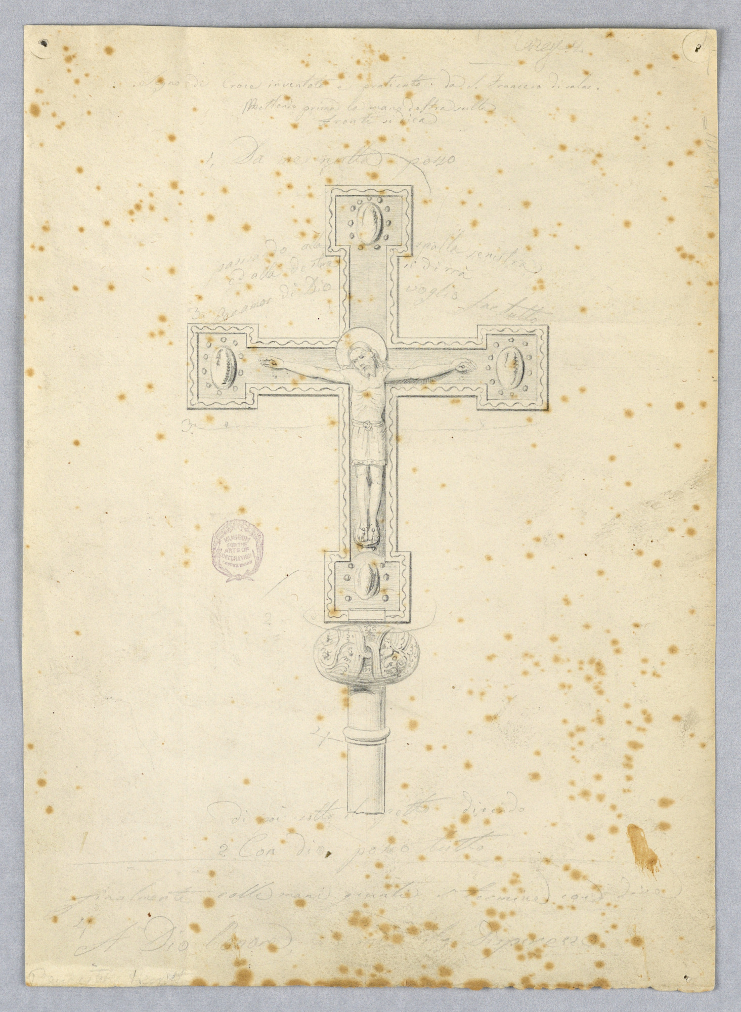 Design for a Crucifix