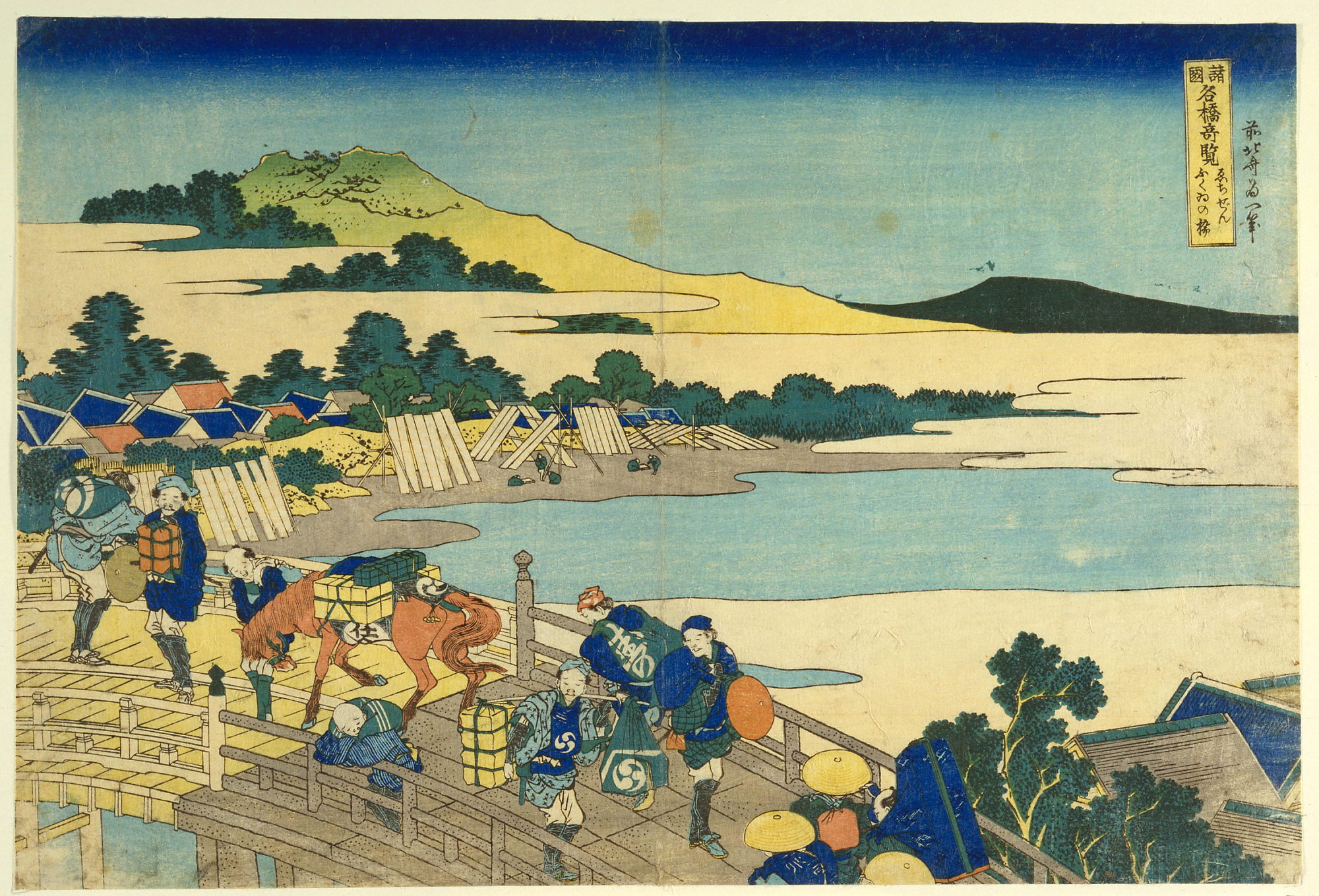 Fukui Bridge in Echizen Province, from the series  Views of Famous Bridges in Various Provinces