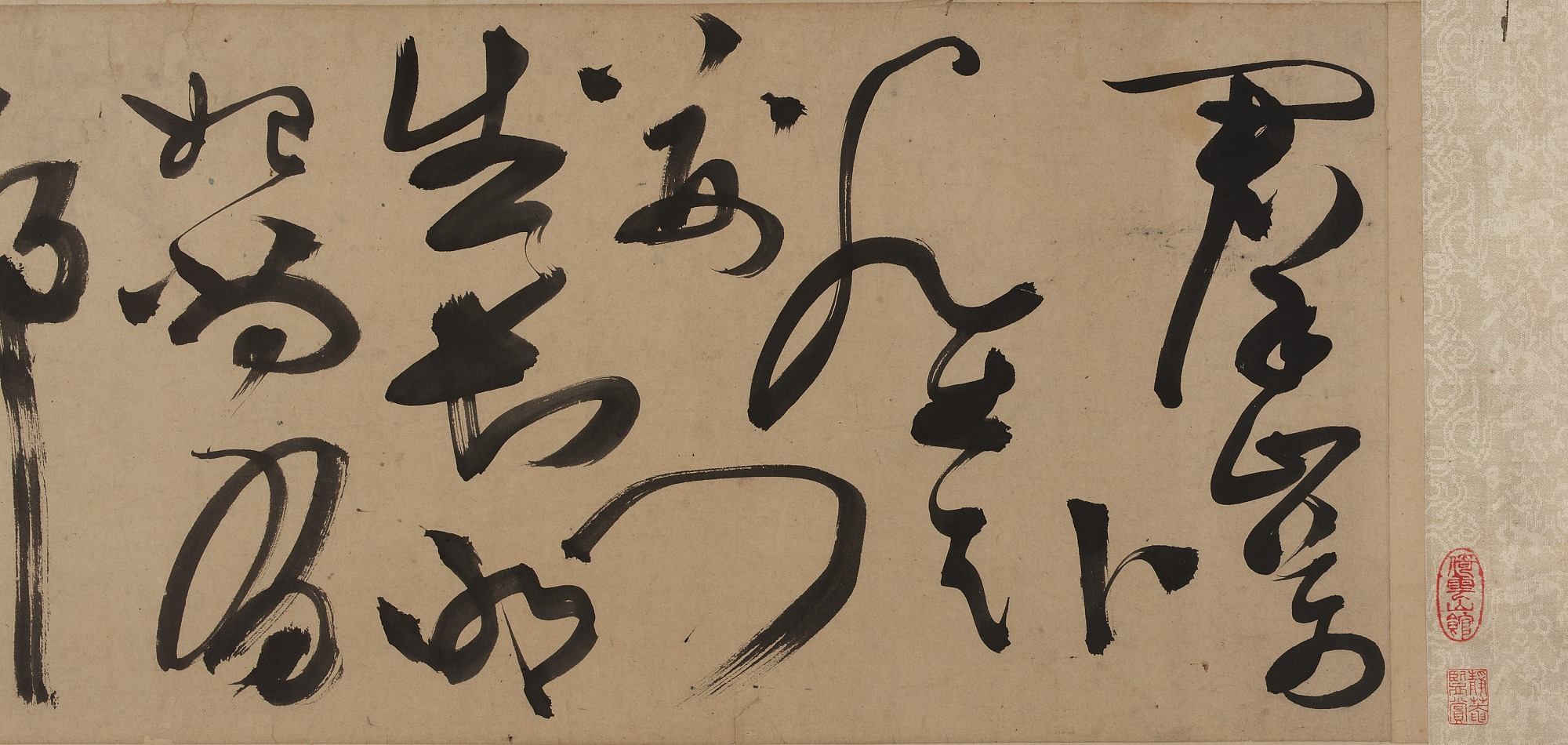section 1: Three poems by Du Fu in wild-cursive script