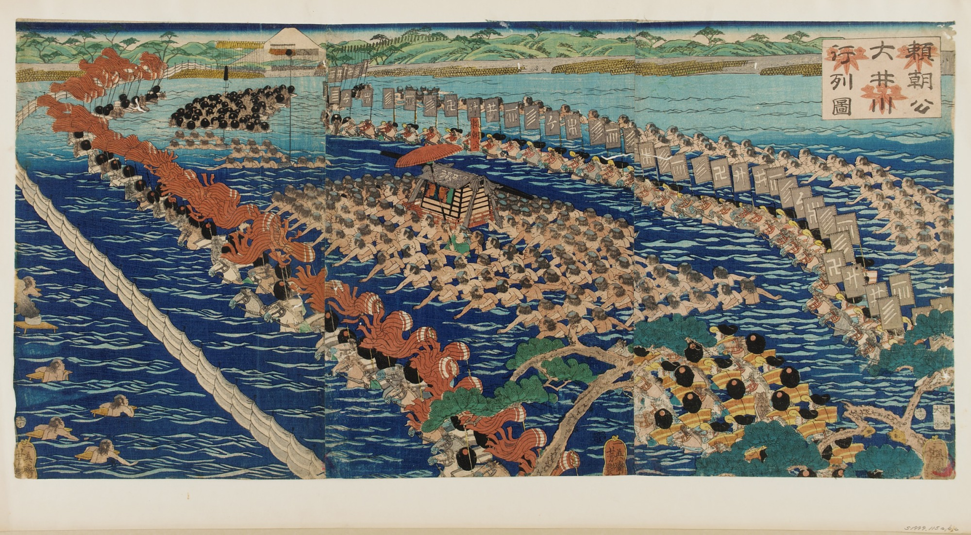 Minamoto no Yoritomo Crossing the Oi River