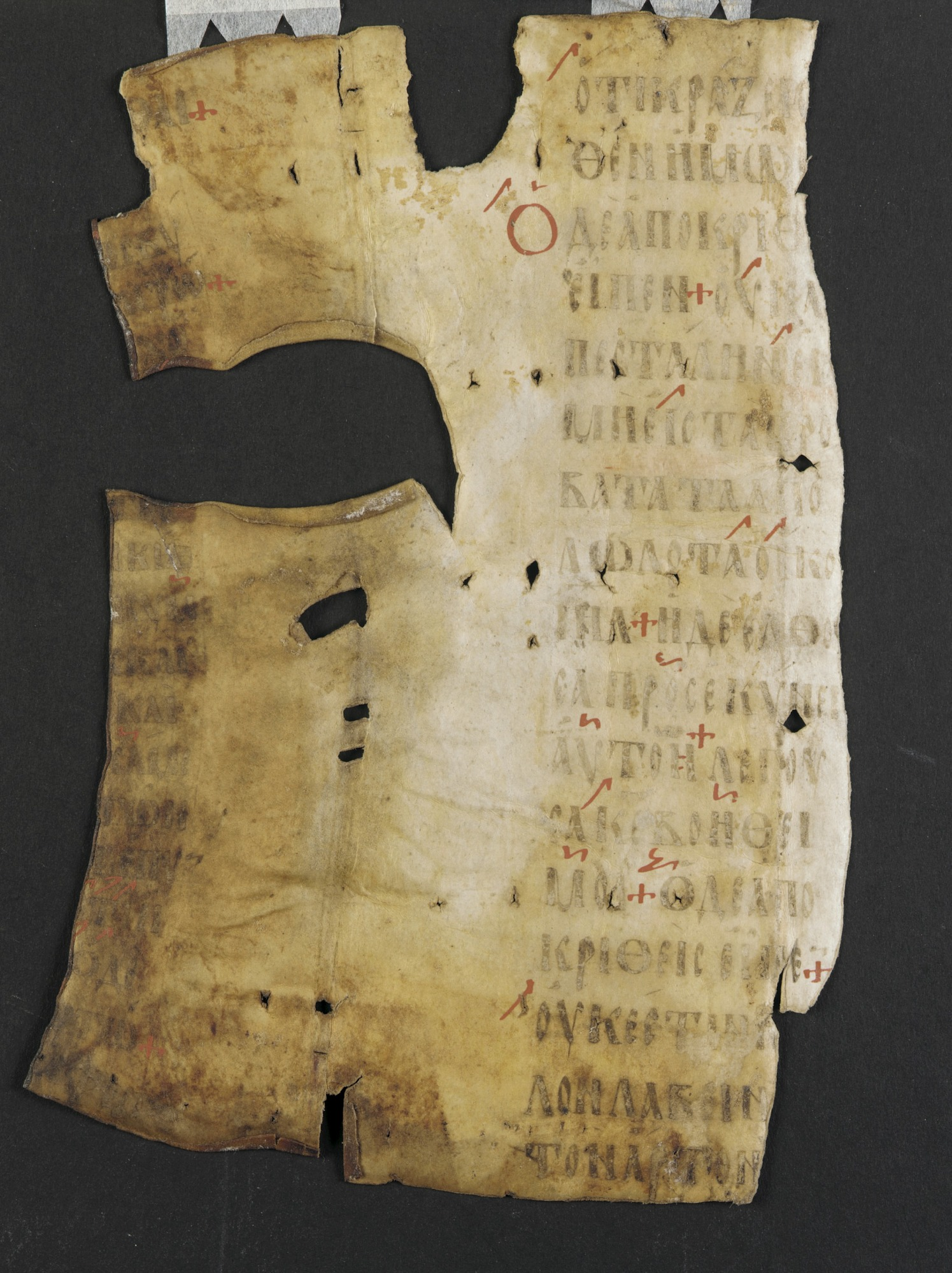 Fragment of two conjugate leaves from a Service-book: recto, St. Matthew, XV, 23-26; verso, St. Luke, XVIII, 11-13