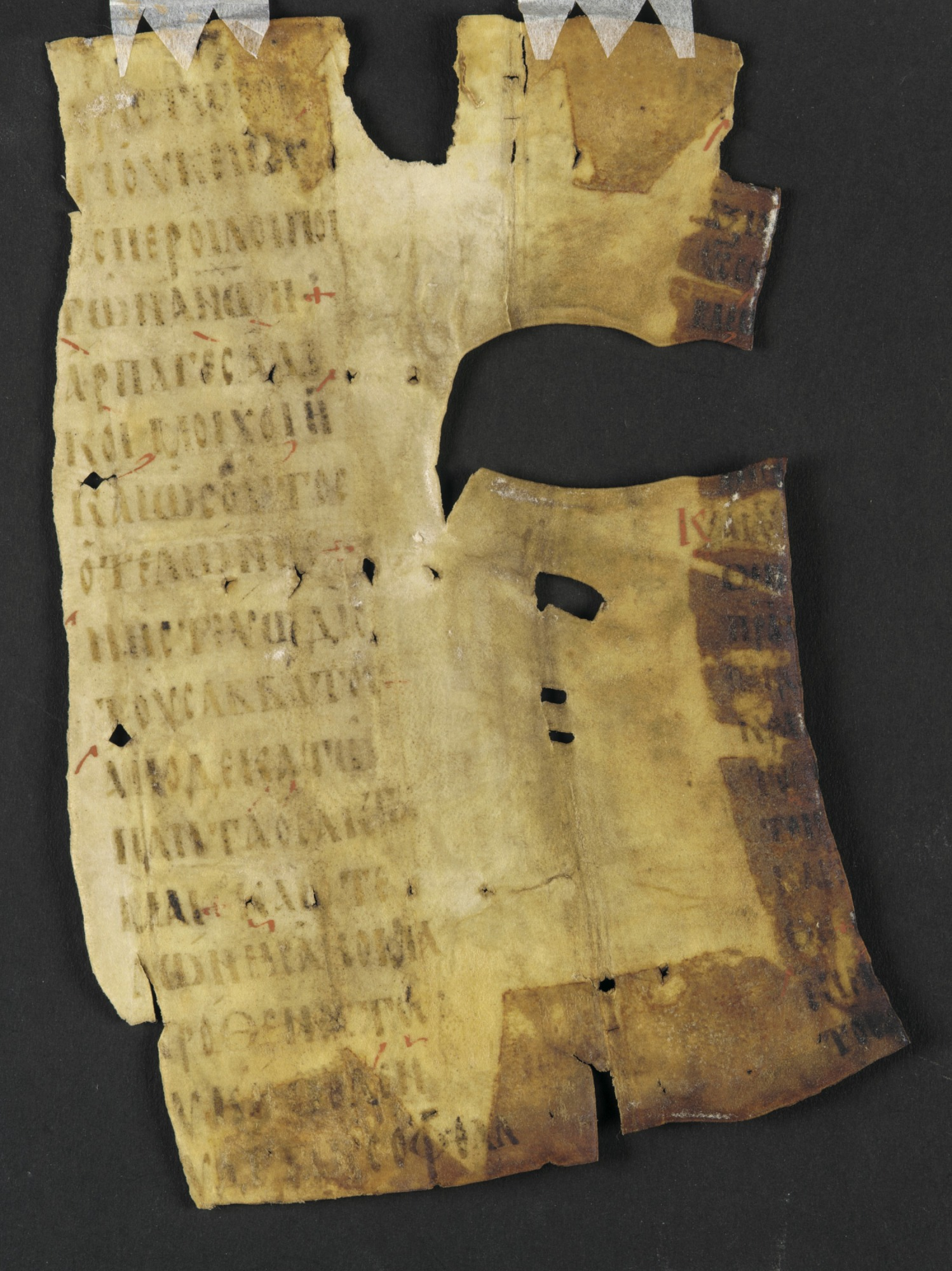 : Fragment of two conjugate leaves from a Service-book: recto, St. Matthew, XV, 23-26; verso, St. Luke, XVIII, 11-13
