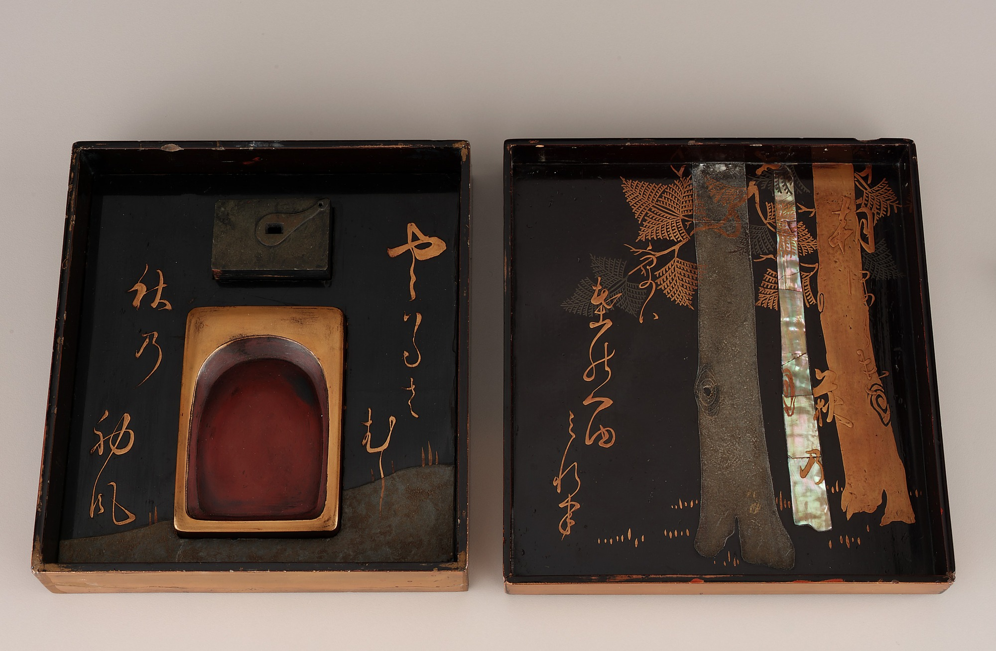 interior: Writing box containing ink-stone and water holder