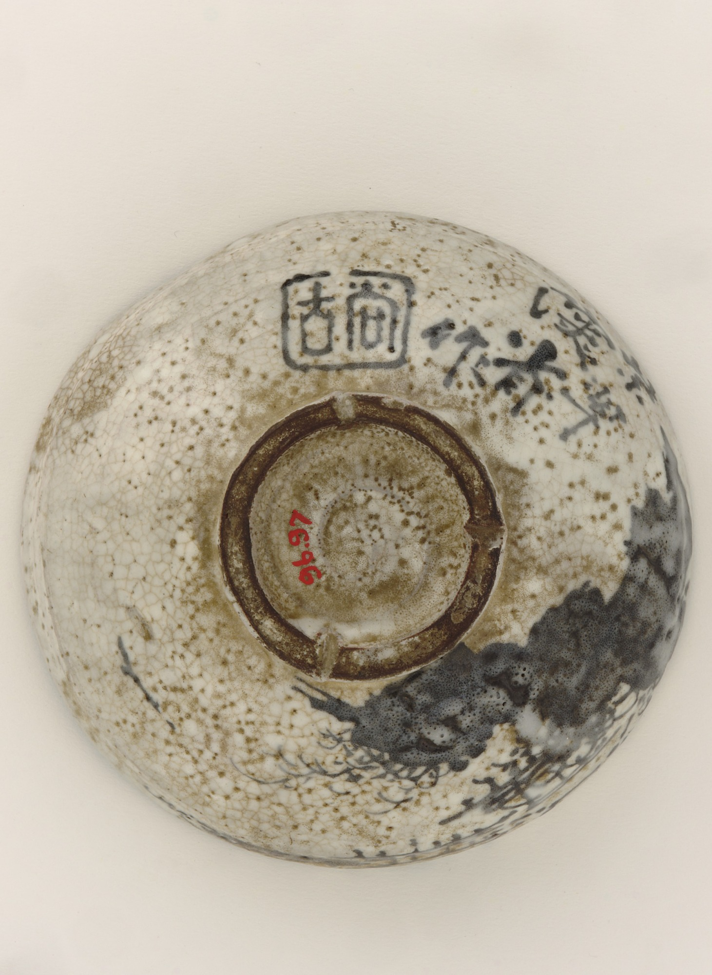 base: Kenzan style tea bowl with design of mountain retreat