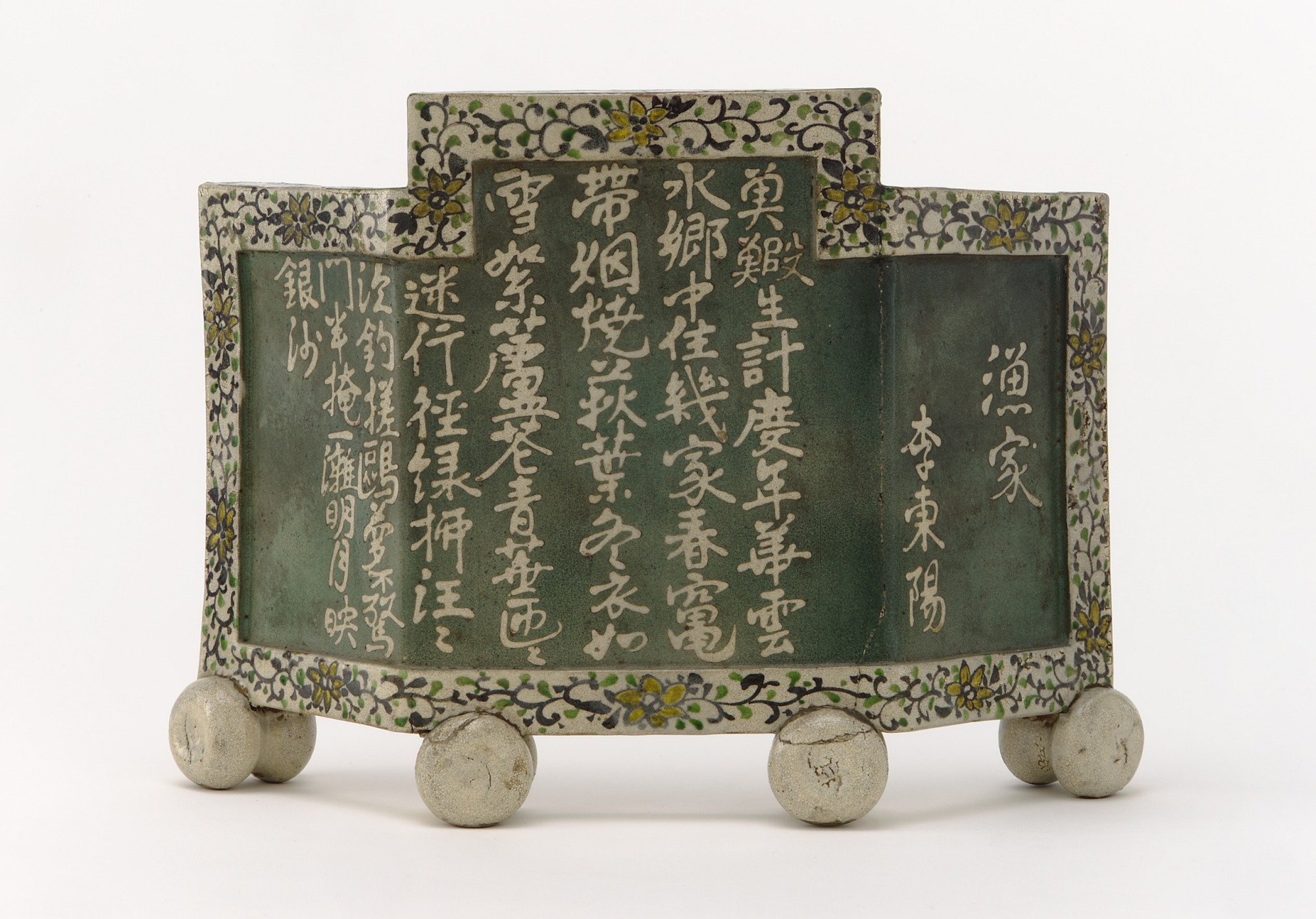 back: Kenzan style desk screen with design of mountain retreat