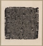 Epitaph of Widow Gao (867-935) in standard script