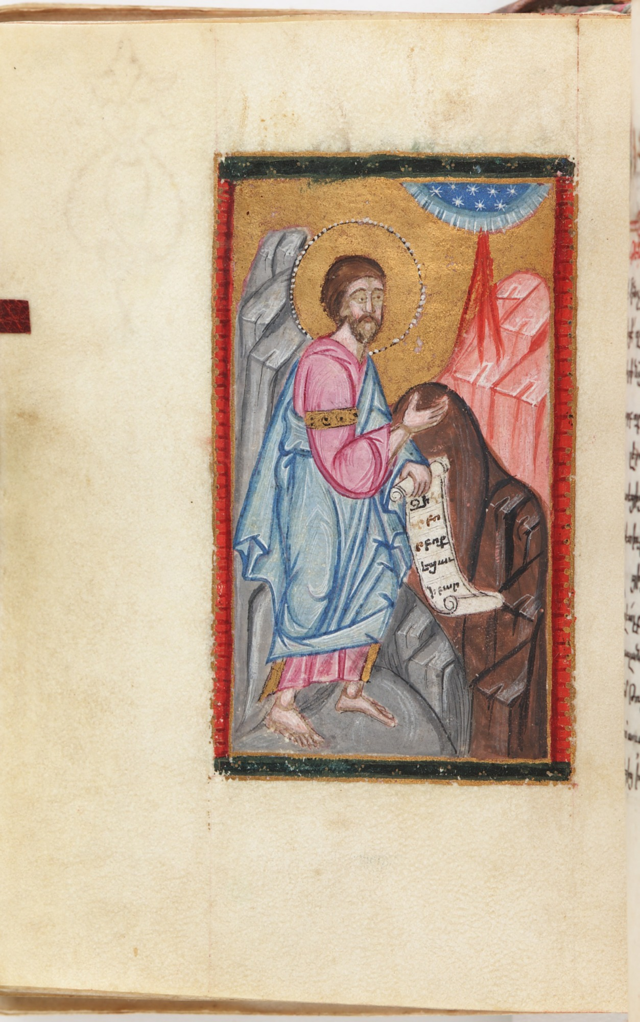 folio 102 verso: The Psalter of the orthodox Church