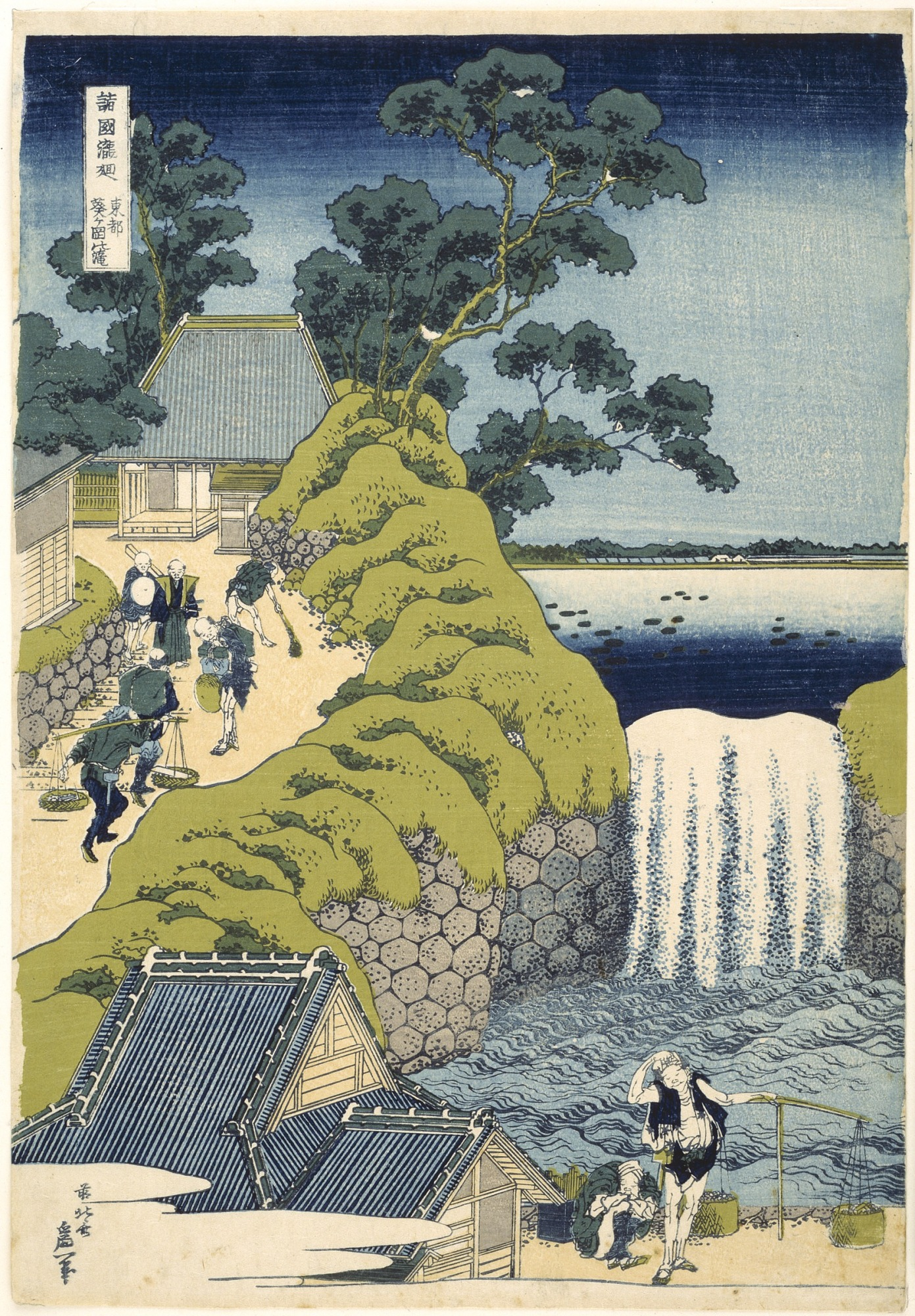 """Waterfall at Aoigaoka in Edo, from the series """"Famous Waterfalls in Various Provinces"""""""