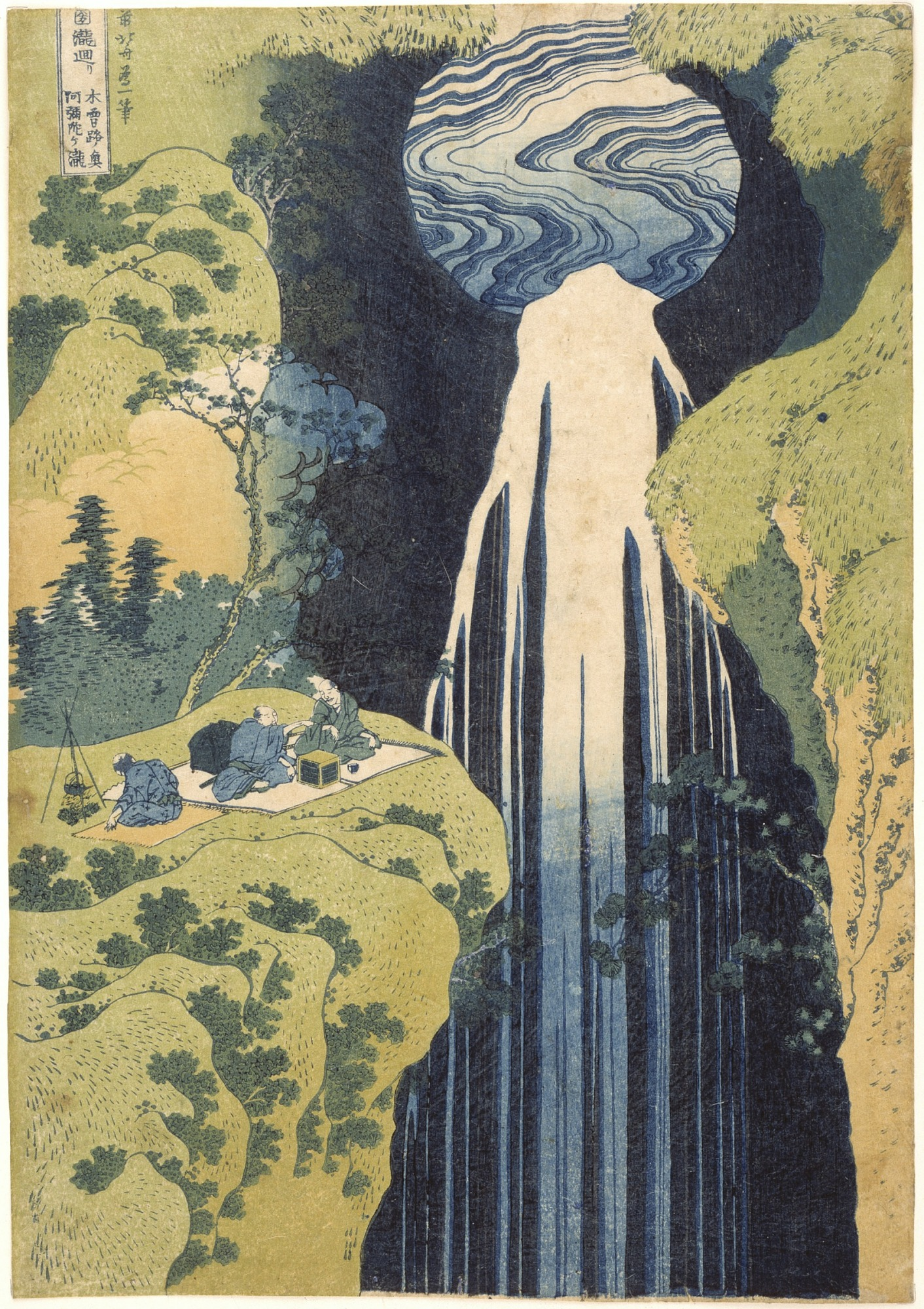 """Waterfall of Amida, from the series """"Famous Waterfalls in Various Provinces"""""""