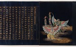 Lotus Sutra, Chapters 20-23