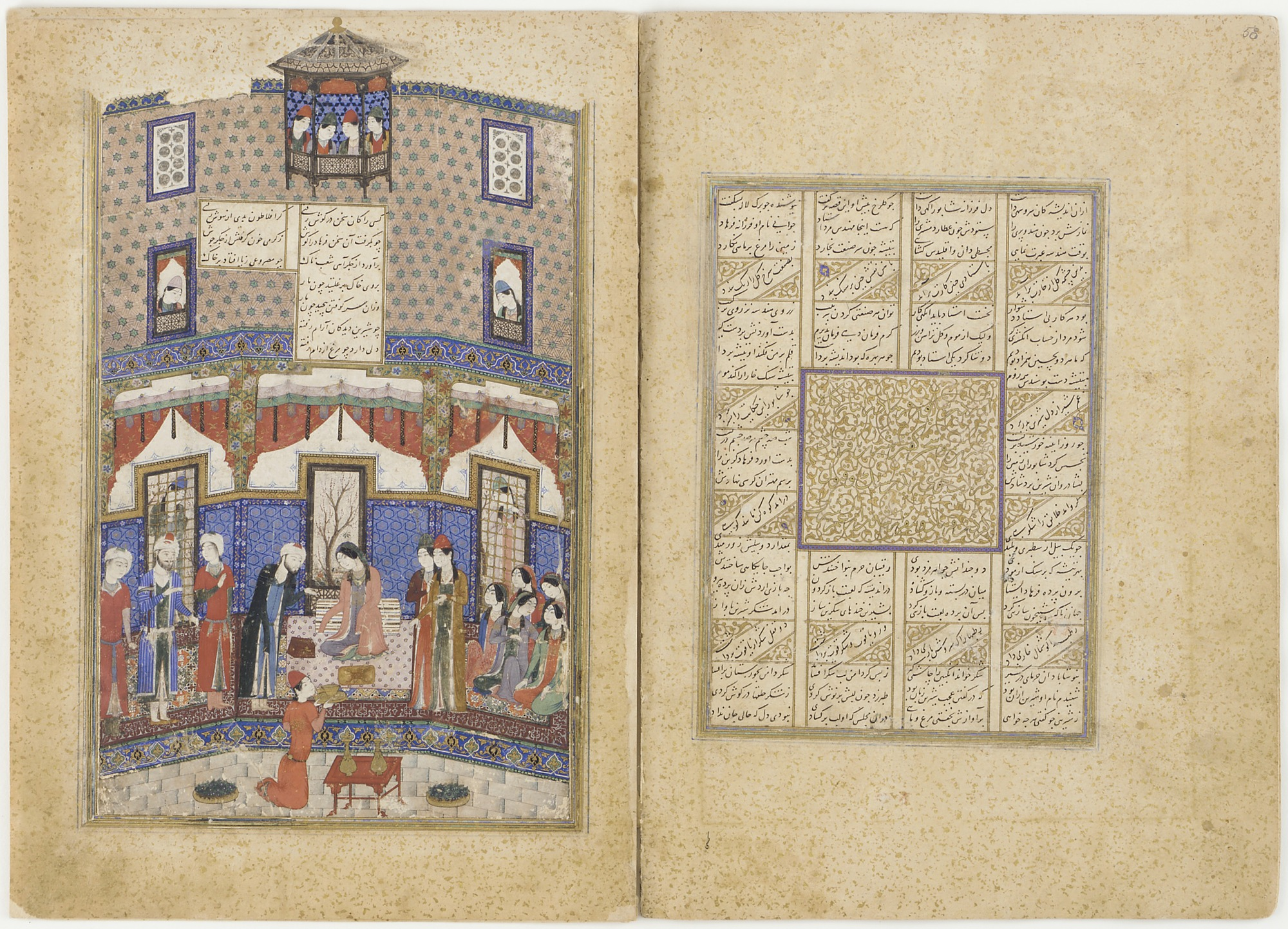 facing folios 58 bound, 59 detached: Folio from a Khusraw u Shirin by Nizami (d.1209); recto: illustration: The sculptor Farhad brought before Shirin; verso: text