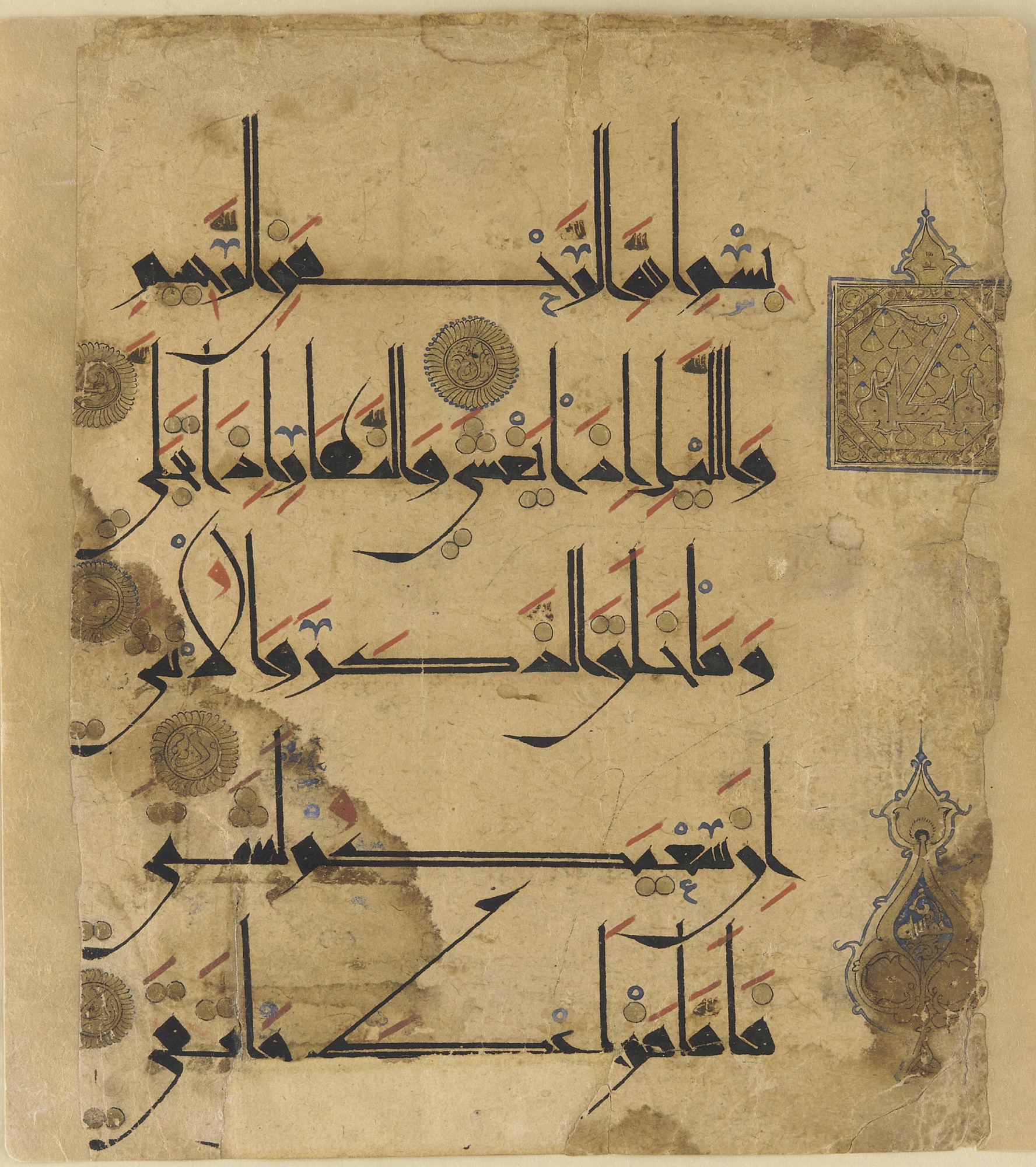 verso: Folio from a Qur'an, sura 91:14-15; sura 92:1-5