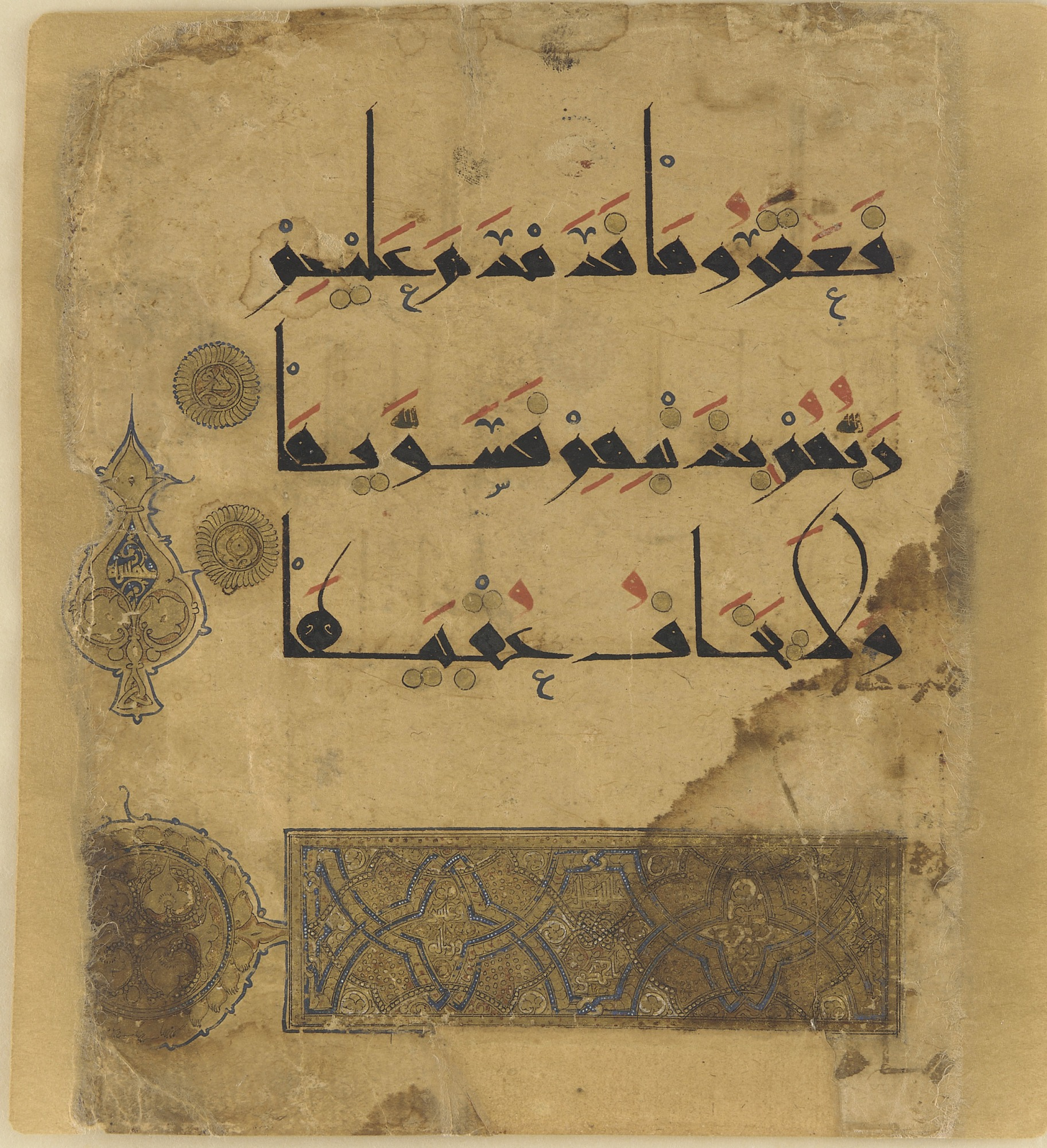 recto: Folio from a Qur'an, sura 91:14-15; sura 92:1-5