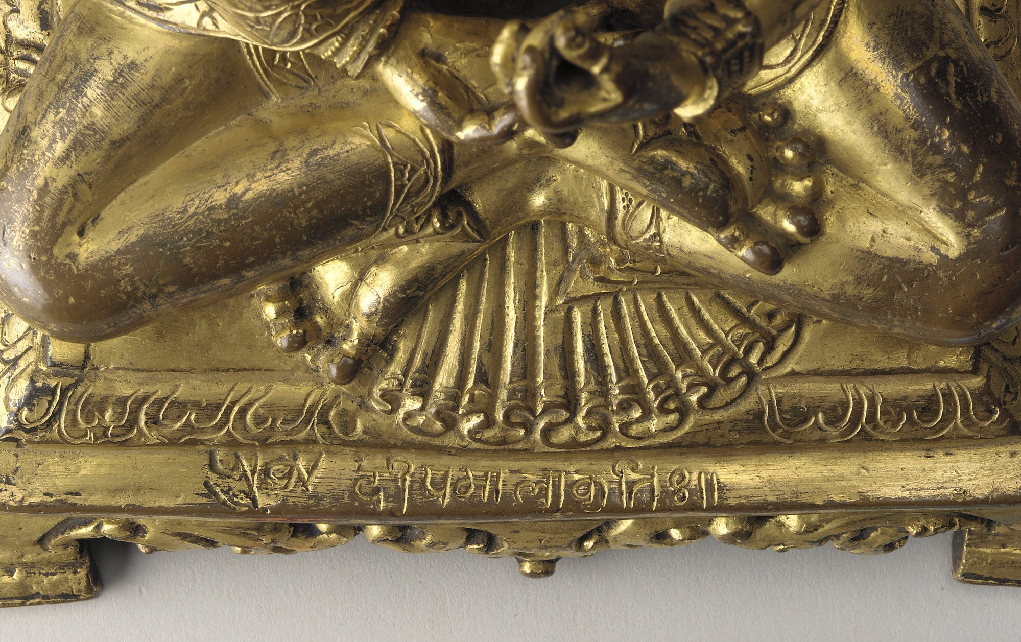 detail: Queen as the Goddess Prajnaparamita