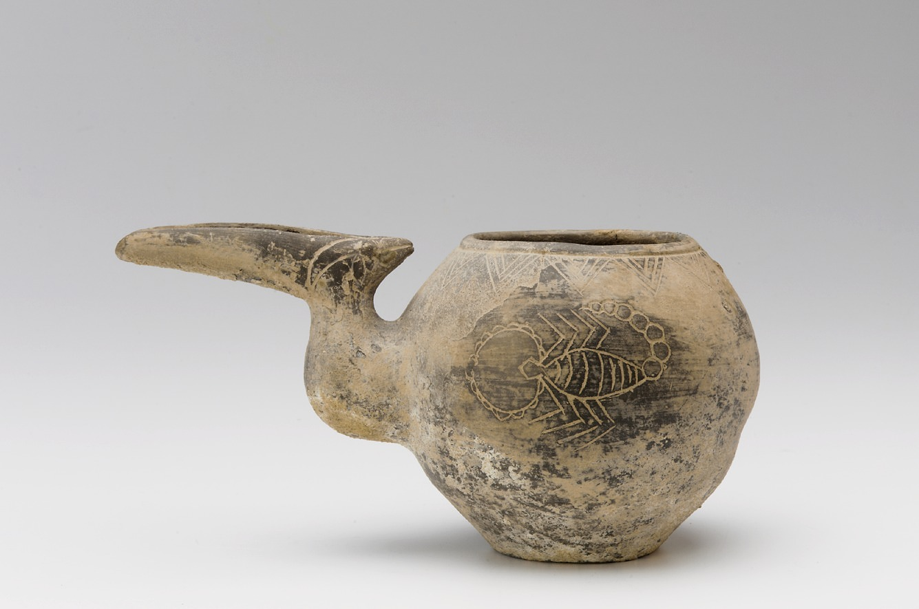 : Bowl with spout