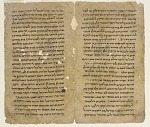Fragment of a rabbinical work: Halakhoth Gedholoth