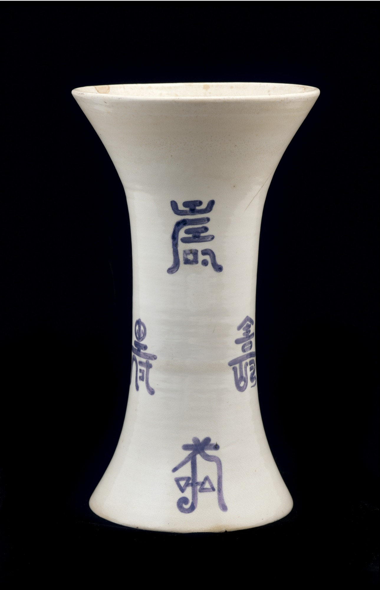 profile: Taizan ware vase with design of the character for