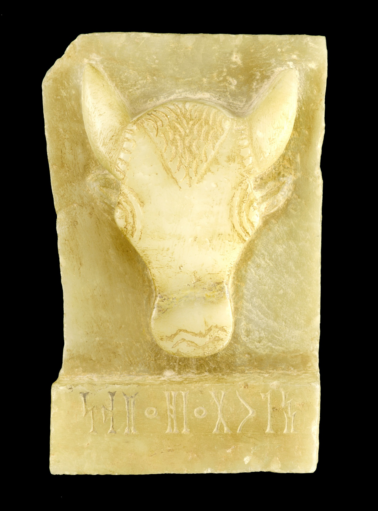 : Stele with Bull's Head