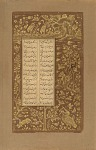 Folio from Yusuf u Zulaykha by Jami (d.1492); recto: Leaf and flower scrolls; verso: Birds, hares and landscape motifs