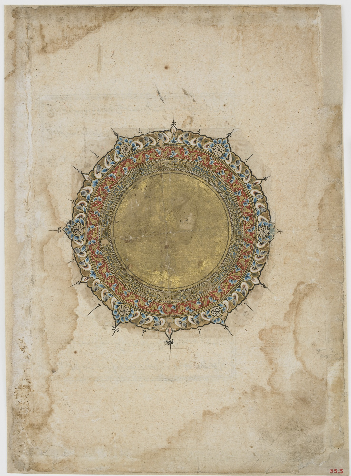Folio from an unidentified text; recto: text; verso: illuminated medallion with two ornamental borders
