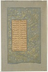 Folio from Yusuf u-Zulaikha by Jami (d.1492); recto: Floral designs; verso: Animals and birds in landscape