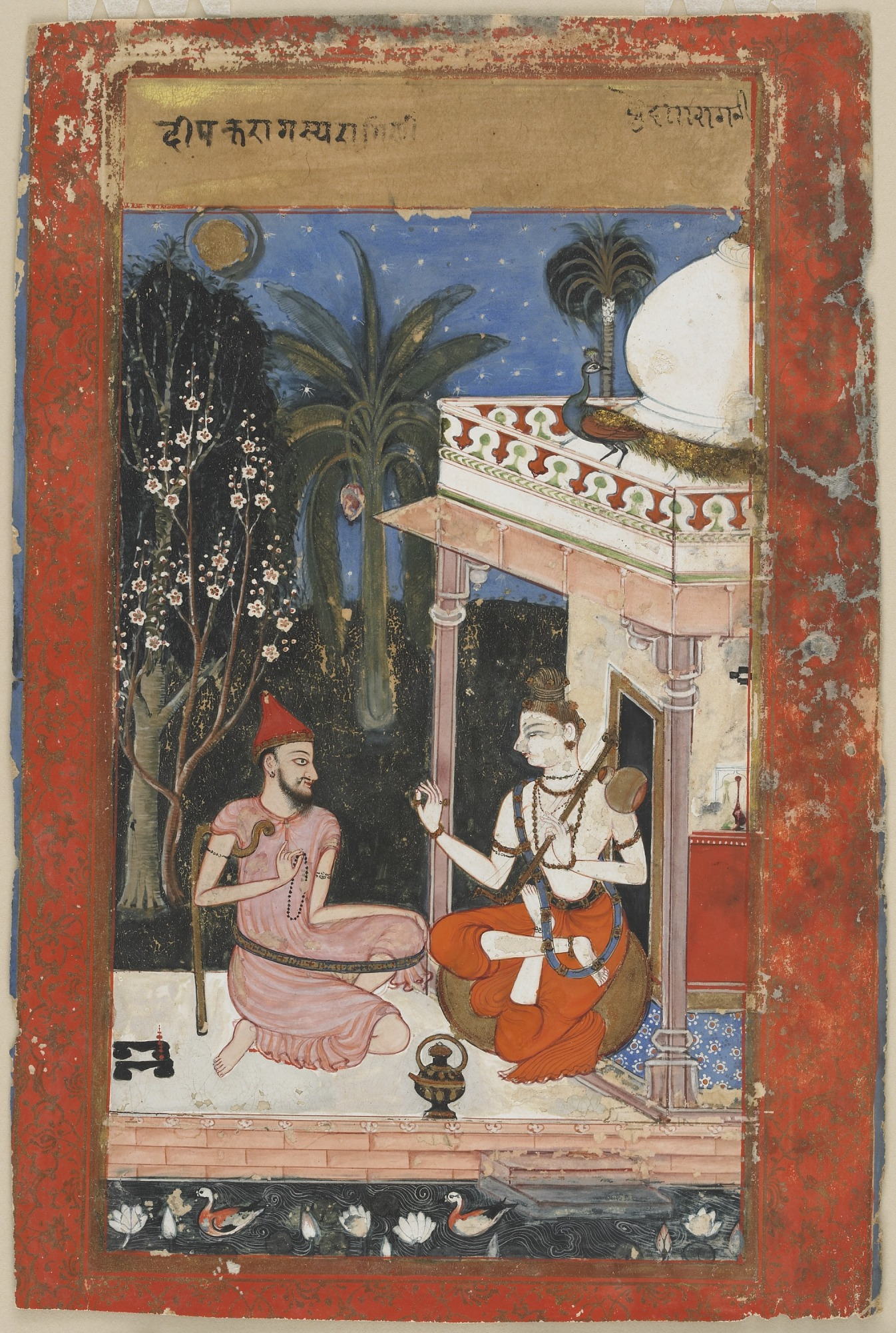 recto: Kedar Ragini from the  Chunar Ragamala