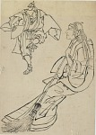 Old woman seated on bench before whom a man with fan dances