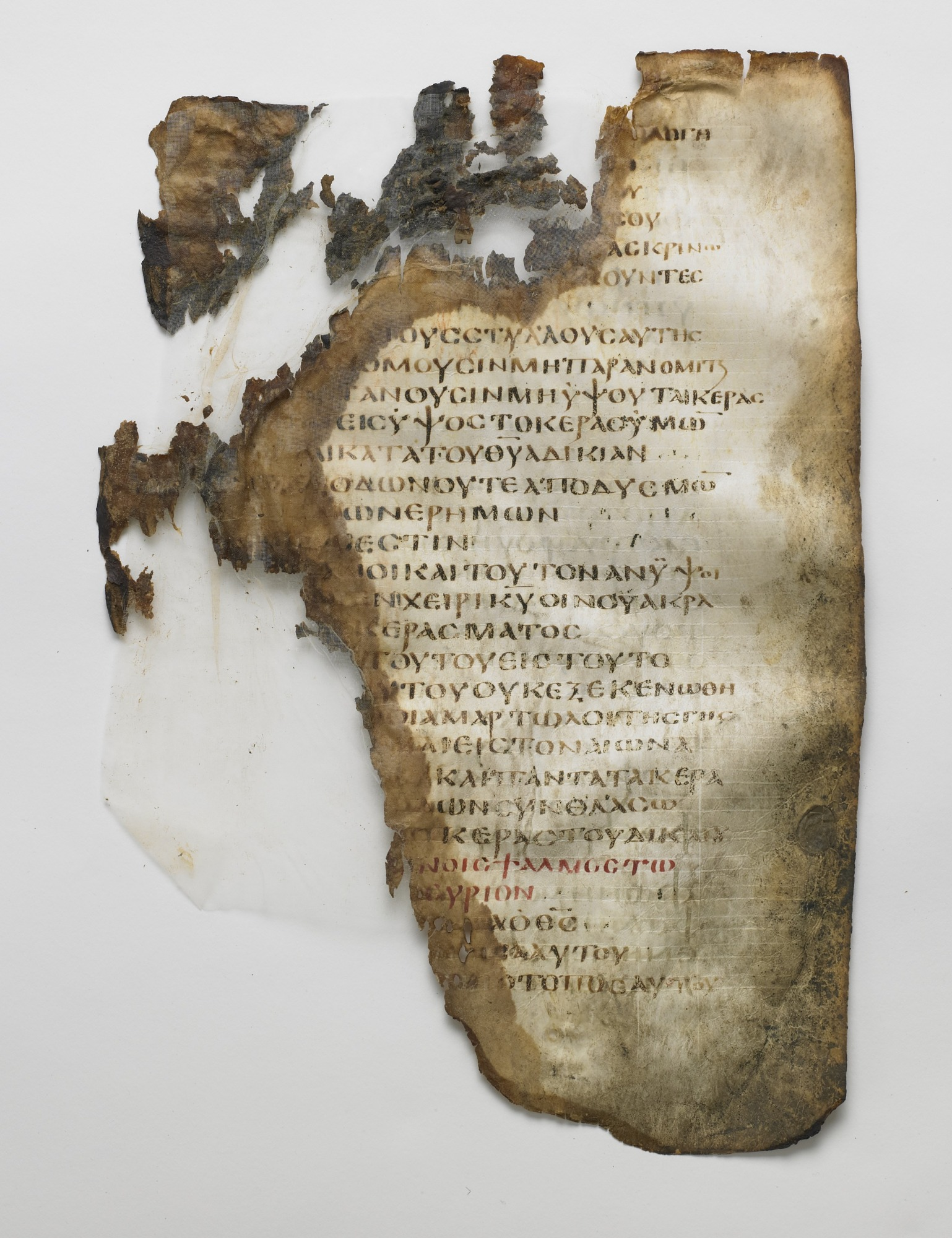 109: Washington Manuscript II - The Psalms (Codex Washingtonensis)