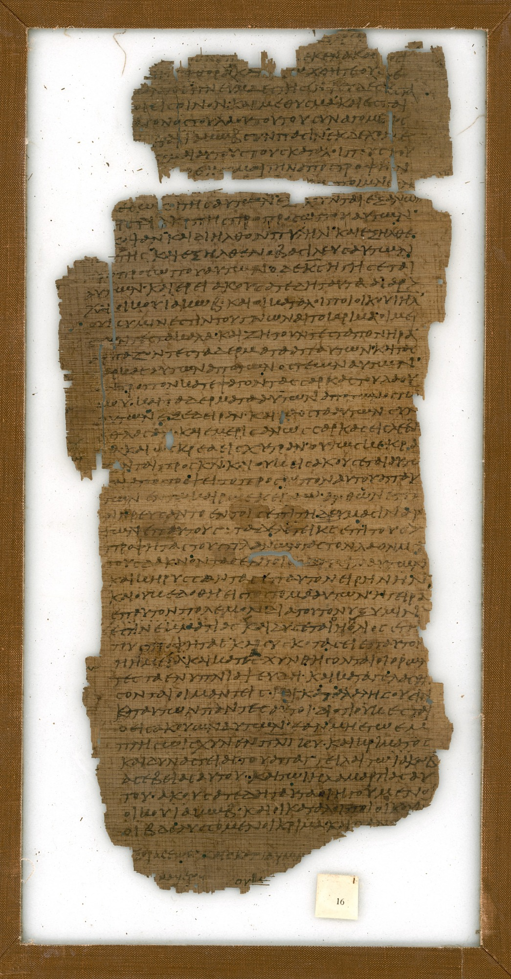 pg.16: Washington Manuscript V - The Minor Prophets (Codex Washingtonensis)