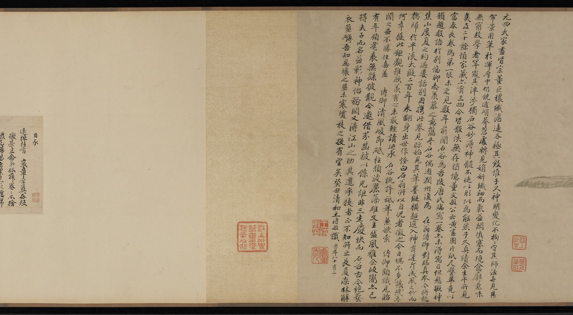 section 12: Dwelling in the Fuchun Mountains after Huang Gongwang