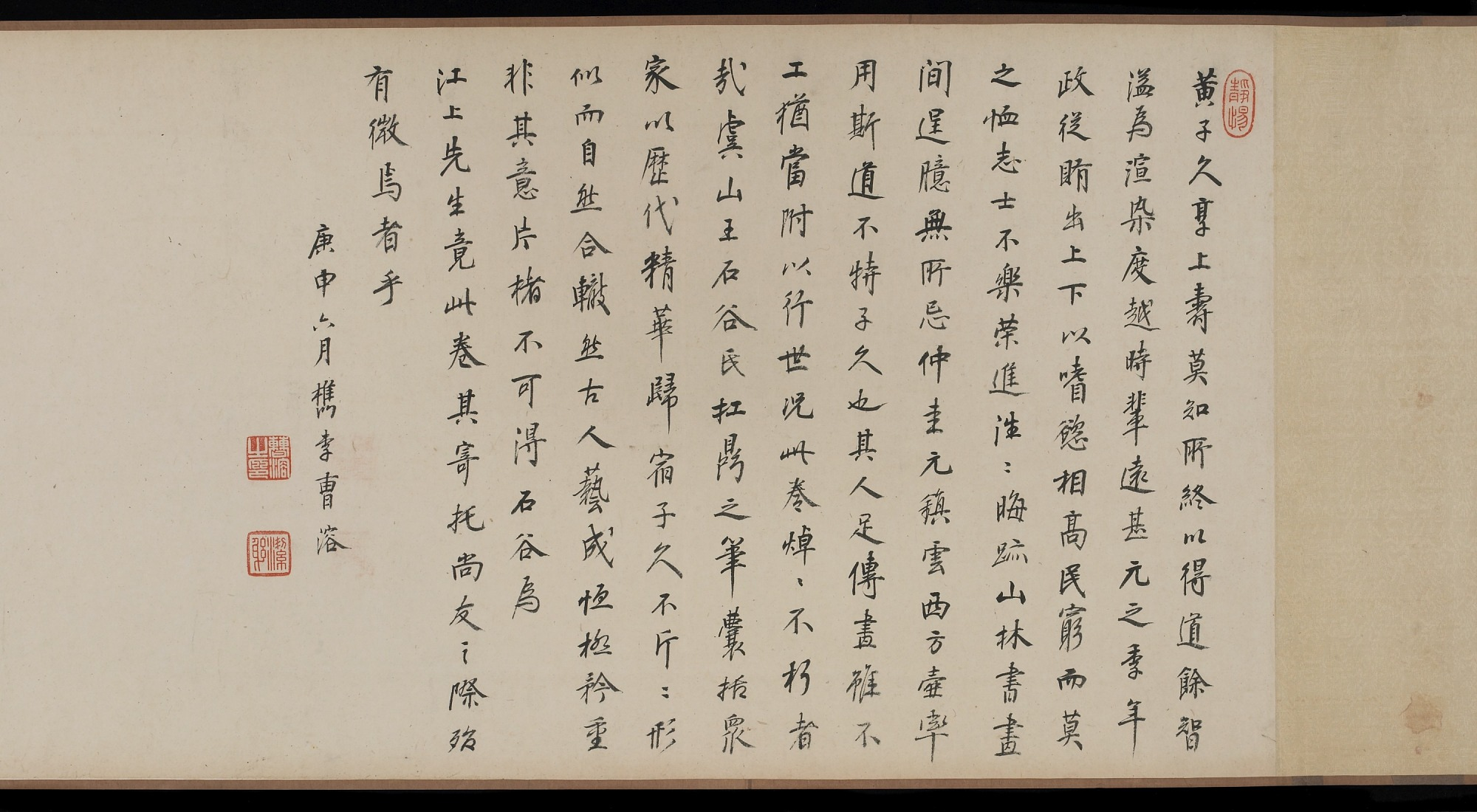 section 15: Dwelling in the Fuchun Mountains after Huang Gongwang