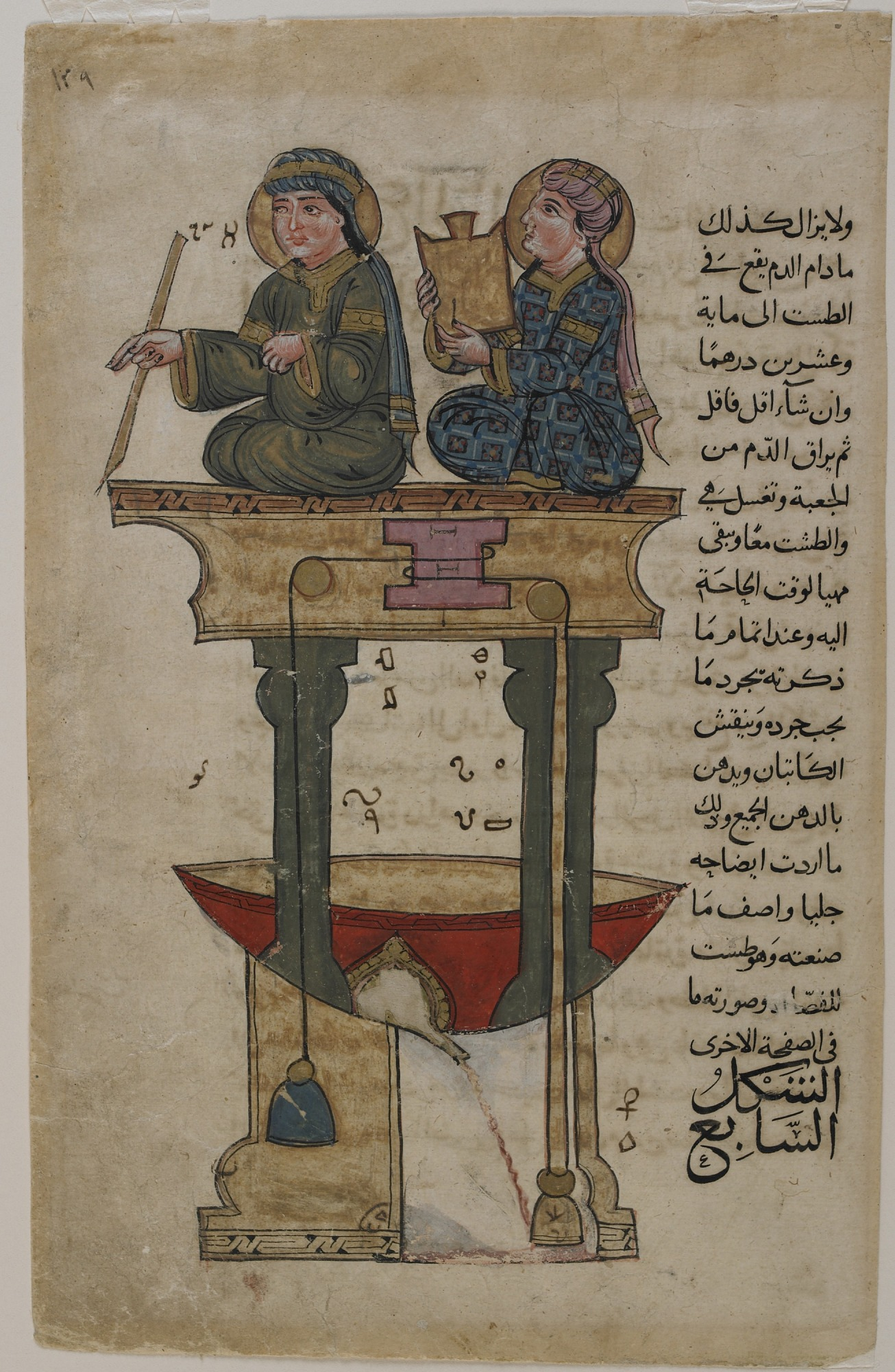 Folio from Kitab fi ma`arifat al-hiyal al-handisaya (The book of knowledge of ingenious mechanical devices) Automata by al-Jazari (d.1206); recto: illustration: The basin of the two scribes; verso: text