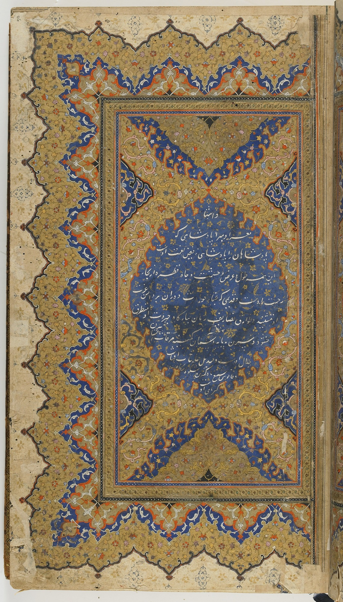 folio 2 recto: The Shahnama (Book of kings) by Firdausi (d. 1020)