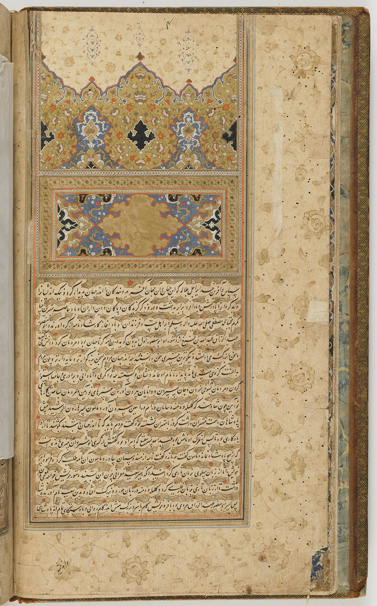 folio 3 verso: The Shahnama (Book of kings) by Firdausi (d. 1020)