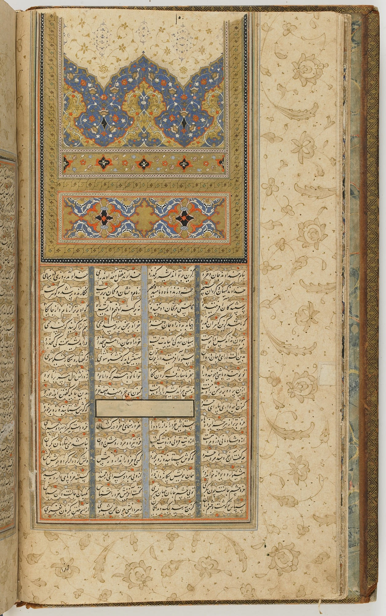 folio 9 verso: The Shahnama (Book of kings) by Firdausi (d. 1020)
