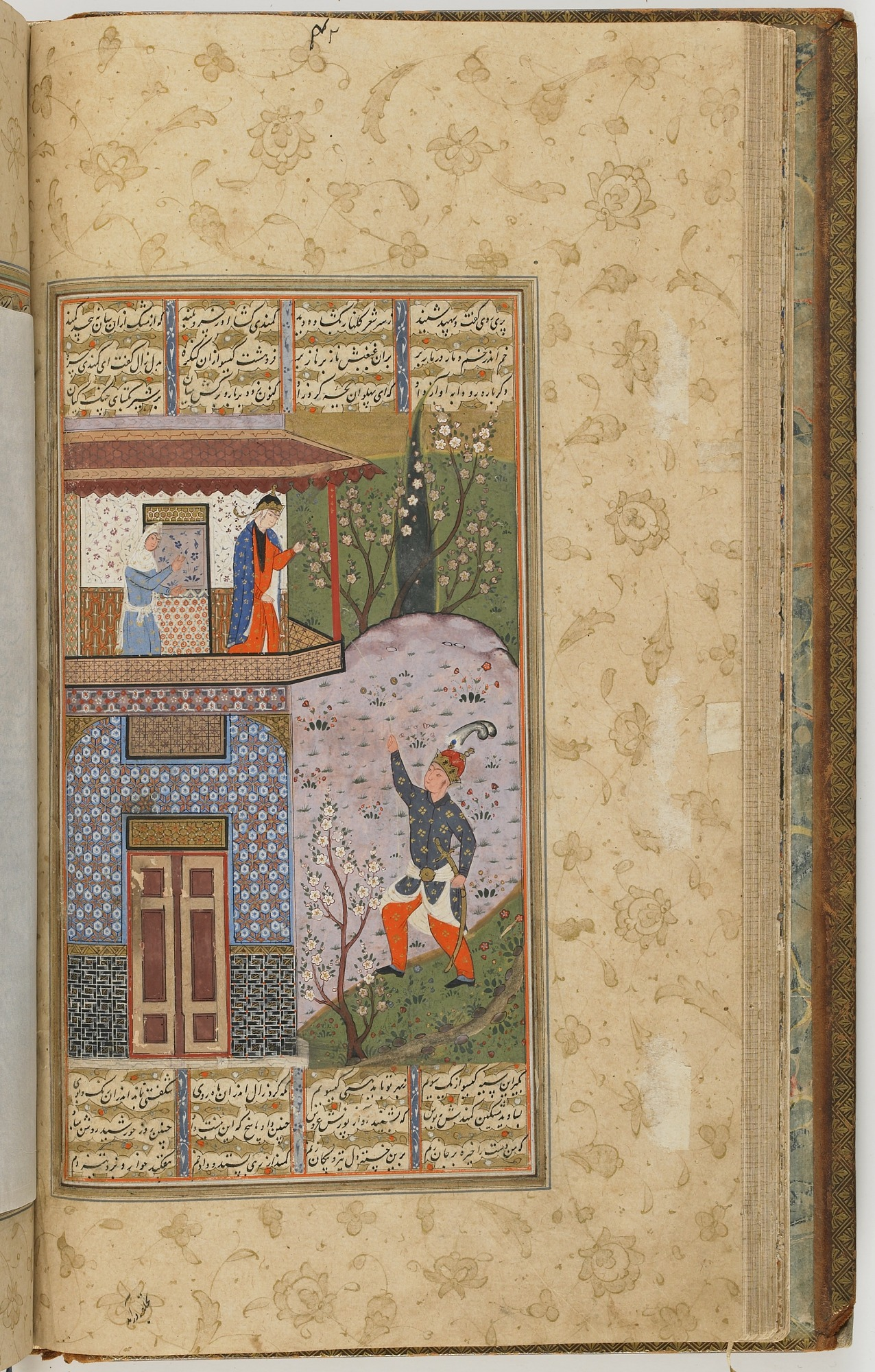 folio 41 verso: The Shahnama (Book of kings) by Firdausi (d. 1020)