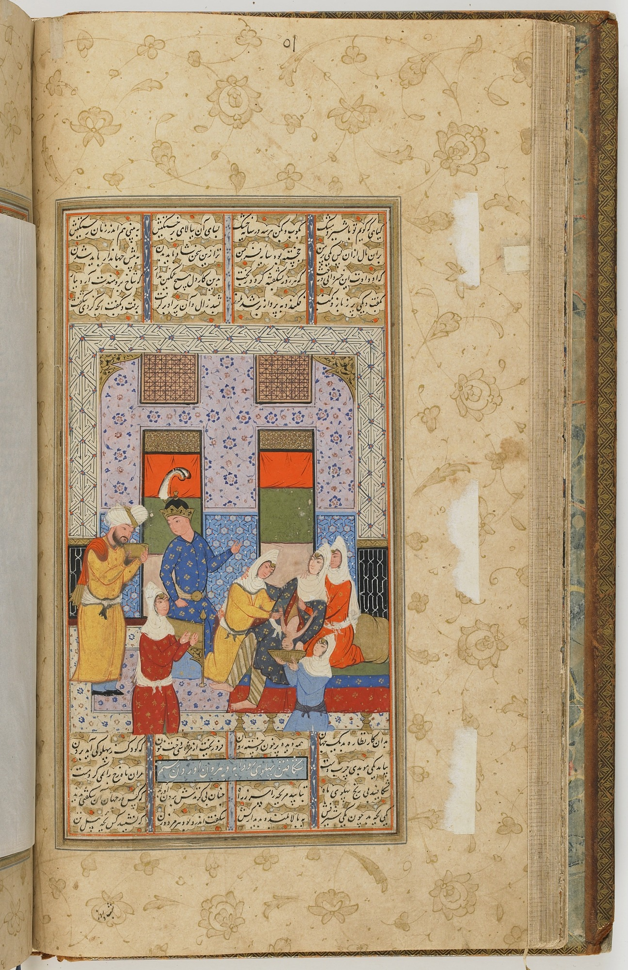 folio 51 verso: The Shahnama (Book of kings) by Firdausi (d. 1020)