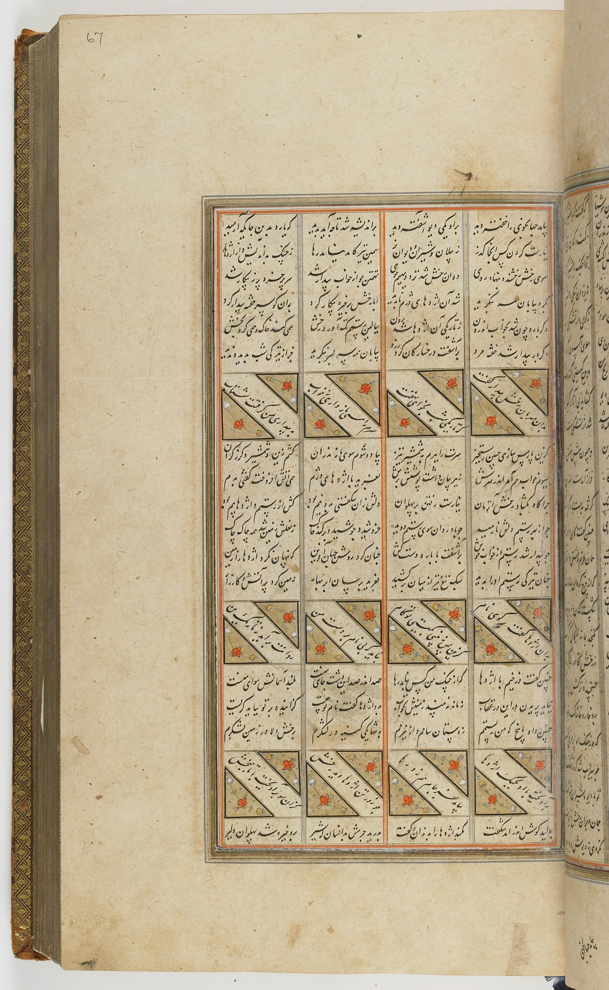 folio 67 recto: The Shahnama (Book of kings) by Firdausi (d. 1020)