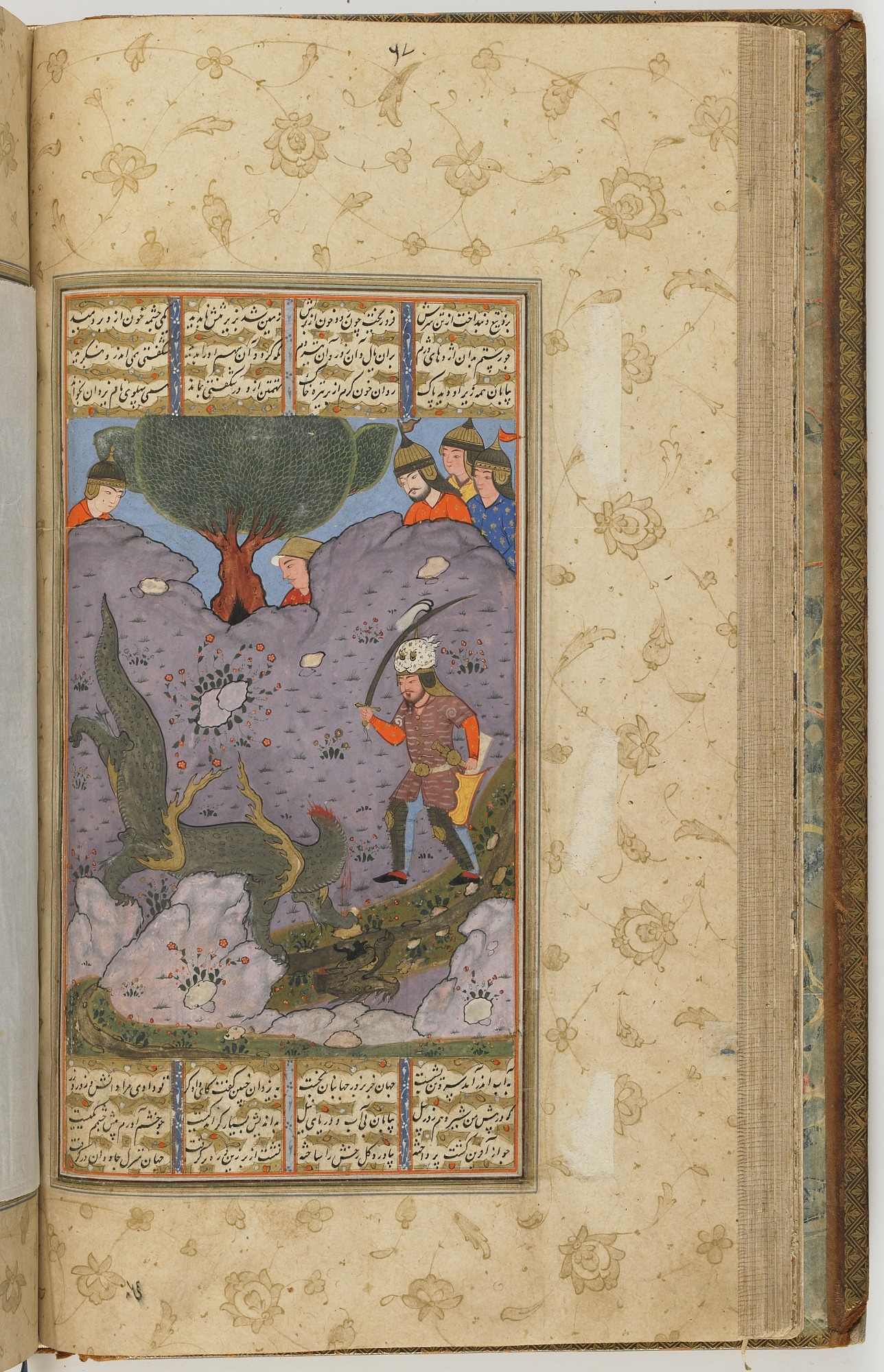 folio 67 verso: The Shahnama (Book of kings) by Firdausi (d. 1020)