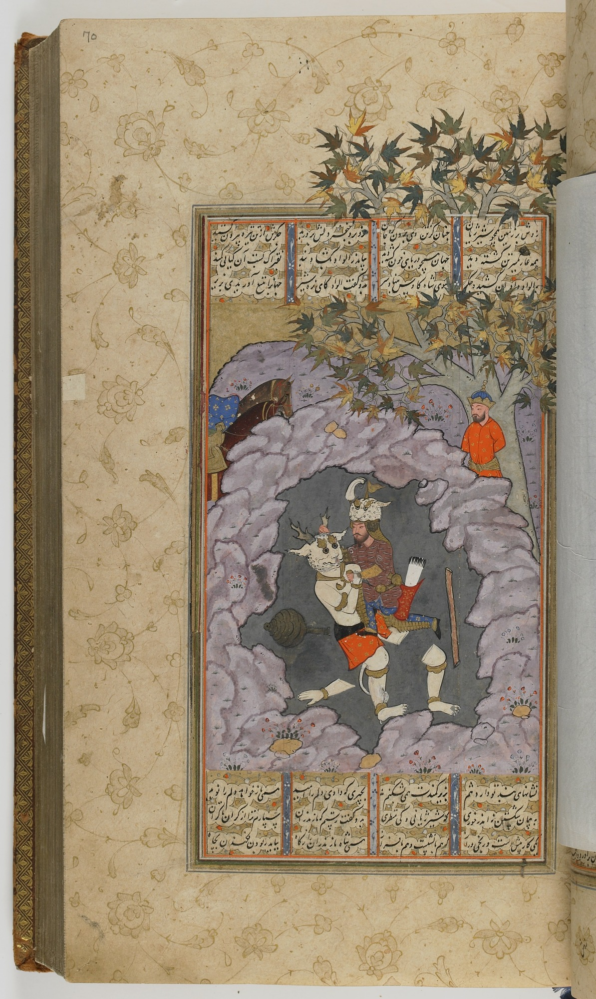 folio 70 recto: The Shahnama (Book of kings) by Firdausi (d. 1020)