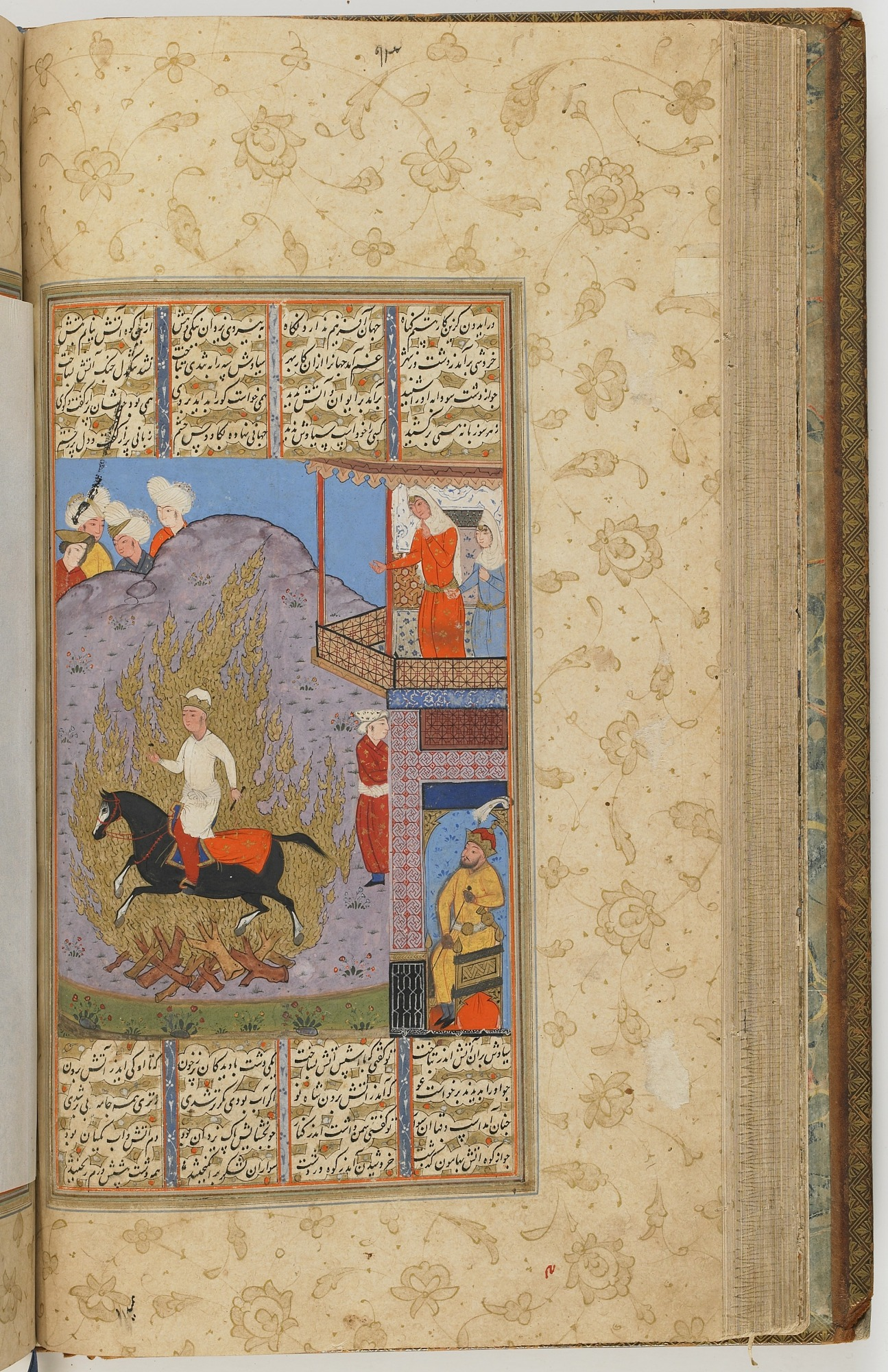 folio 94 verso: The Shahnama (Book of kings) by Firdausi (d. 1020)
