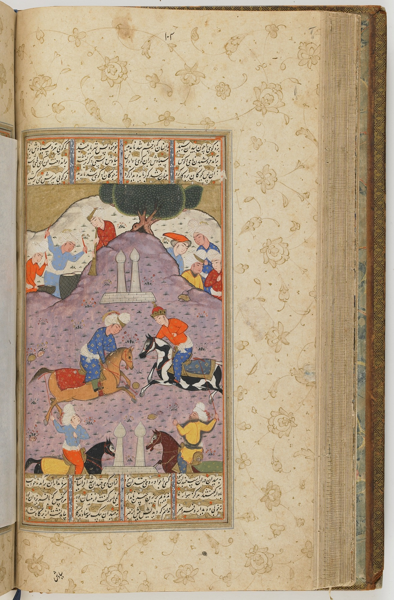 folio 103 verso: The Shahnama (Book of kings) by Firdausi (d. 1020)