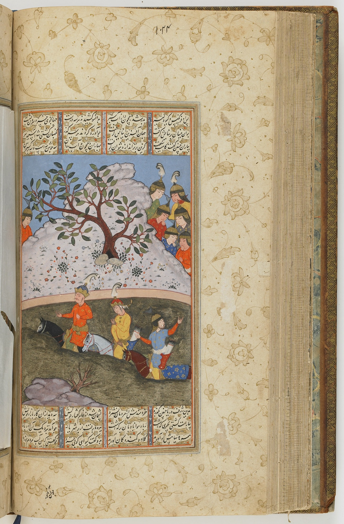 folio 125 verso: The Shahnama (Book of kings) by Firdausi (d. 1020)