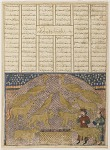 Folio from a Shahnama (Book of kings) by Firdawsi (died 1020); recto: text:; verso: illustration and text: Bahram Gur finds Jamshid