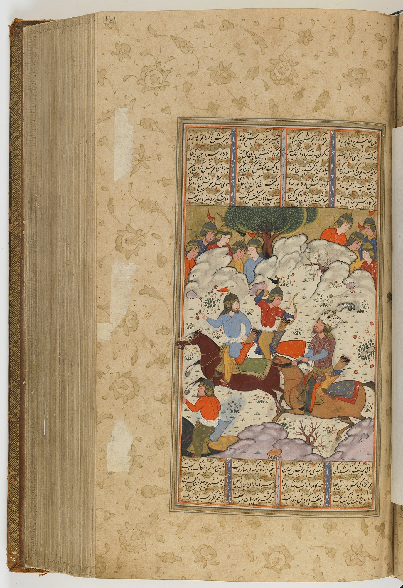 folio 161 recto: The Shahnama (Book of kings) by Firdausi (d. 1020)