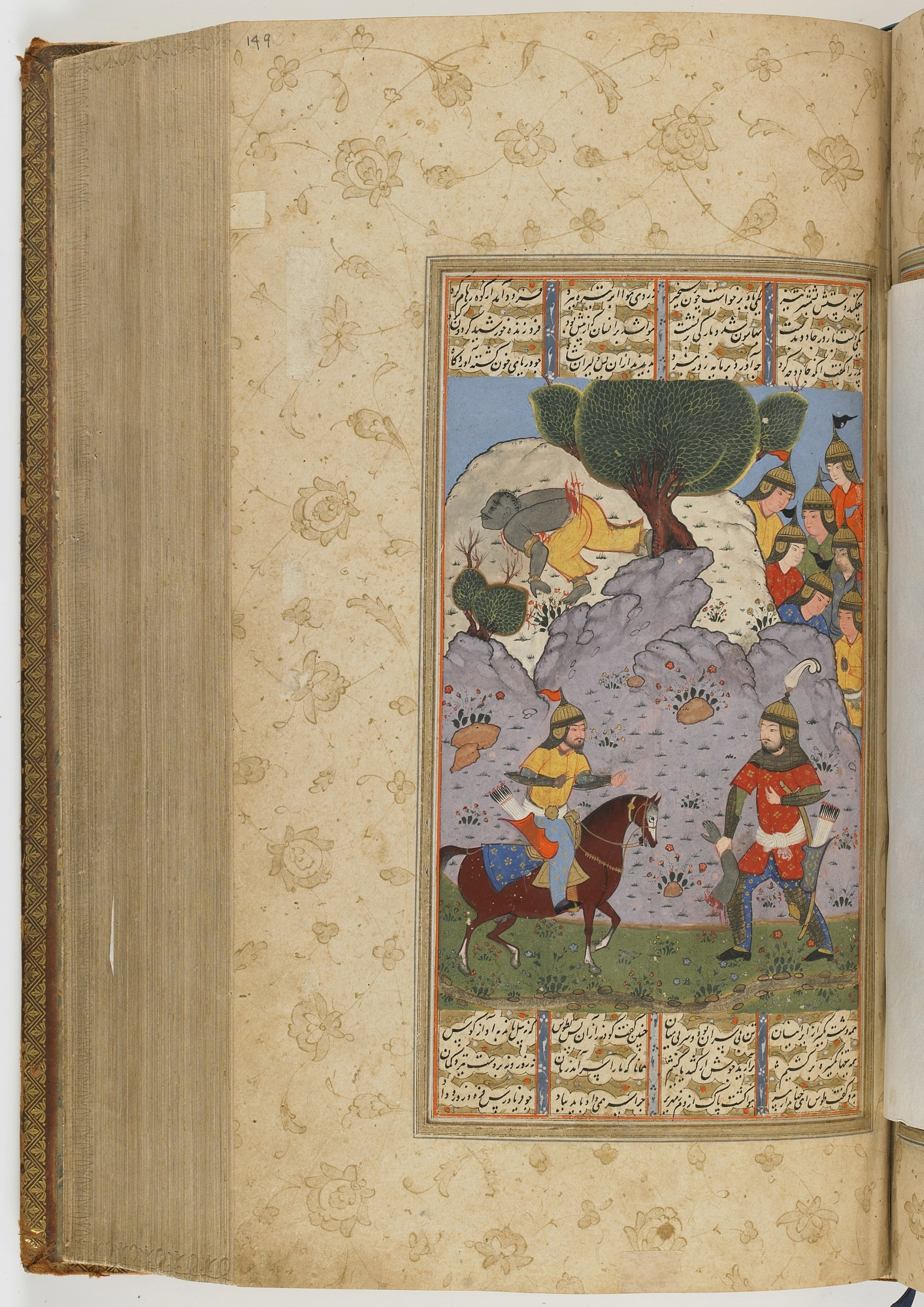 folio 149 recto: The Shahnama (Book of kings) by Firdausi (d. 1020)