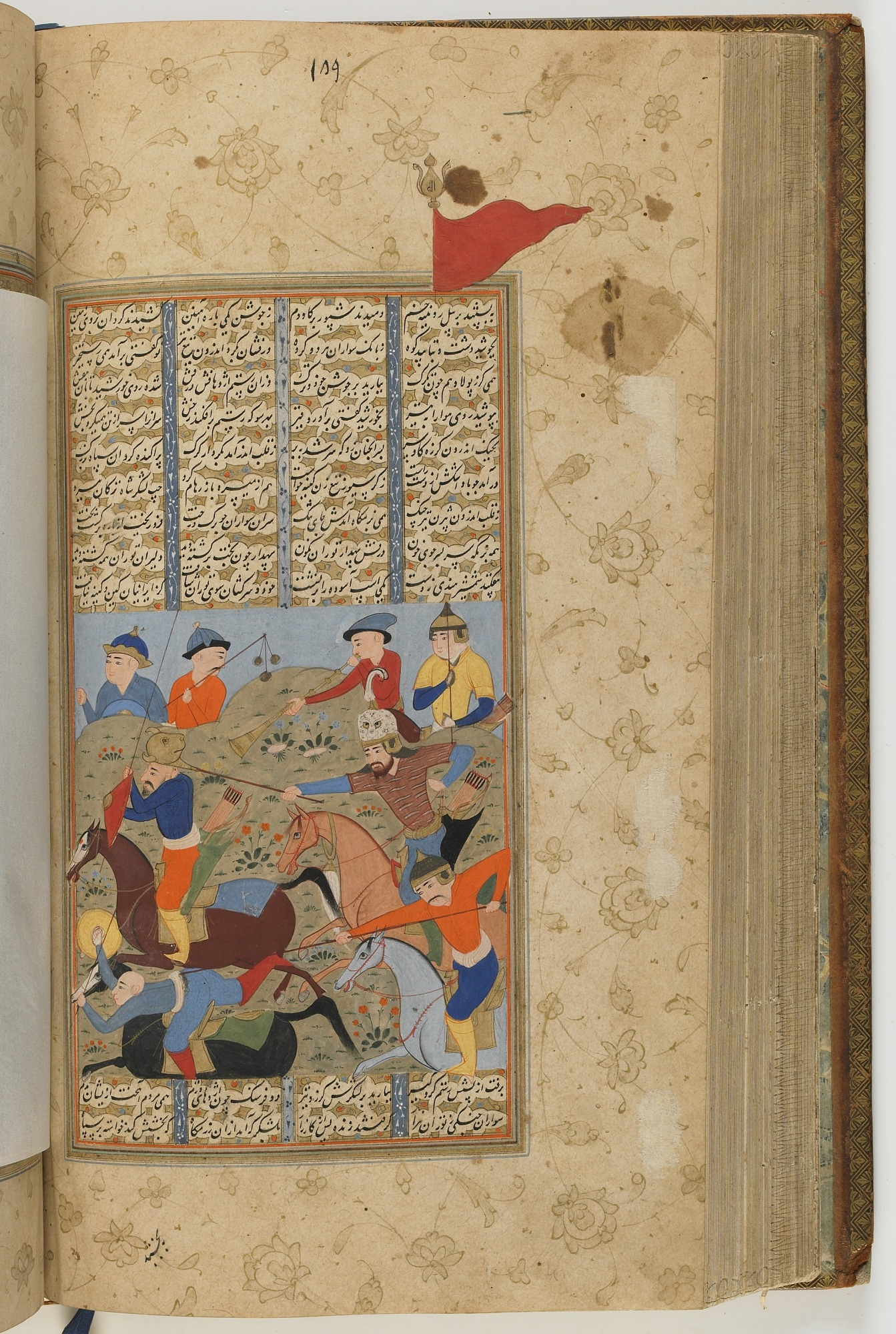 folio 190 verso: The Shahnama (Book of kings) by Firdausi (d. 1020)