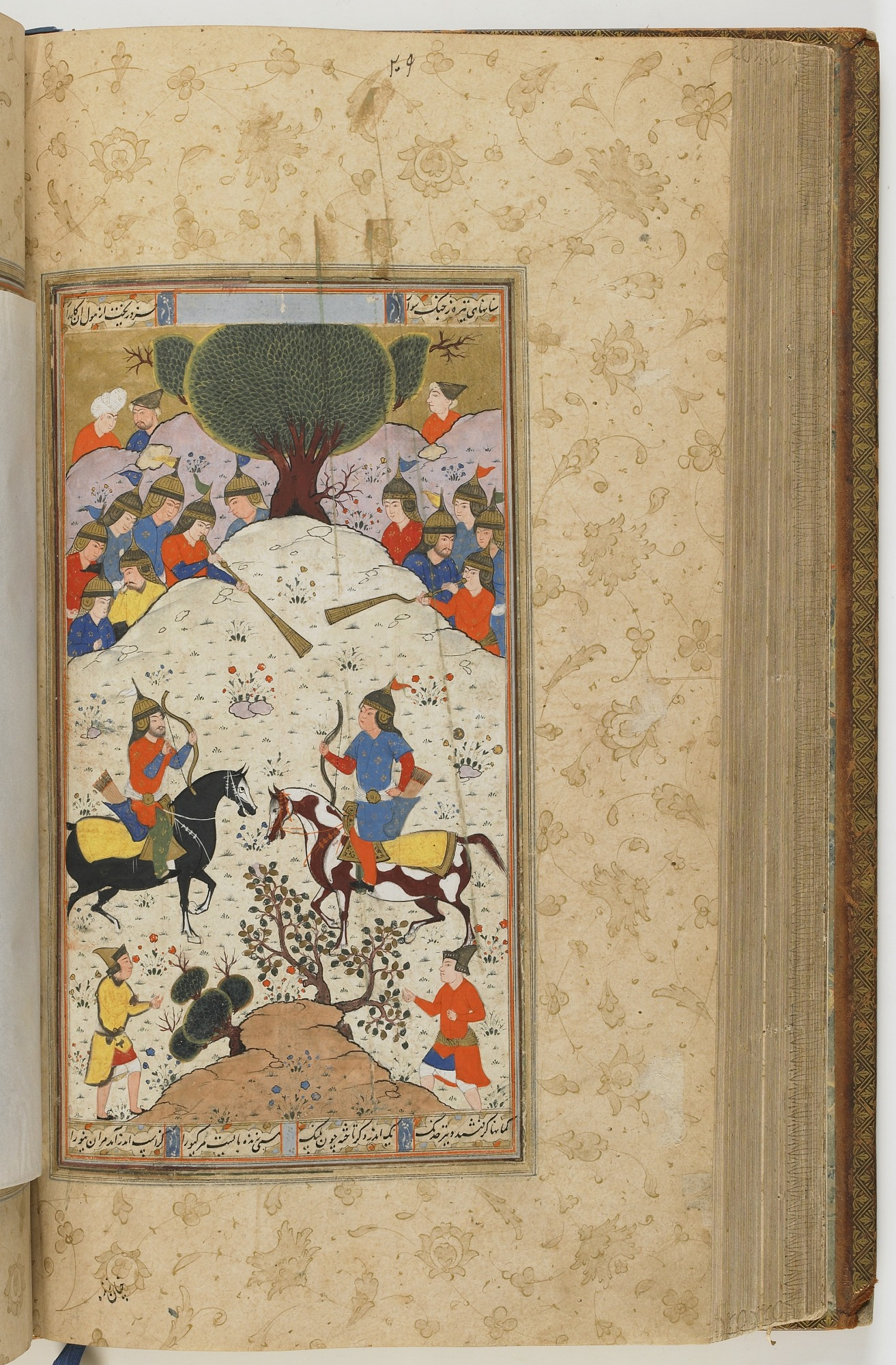 folio 210 verso: The Shahnama (Book of kings) by Firdausi (d. 1020)