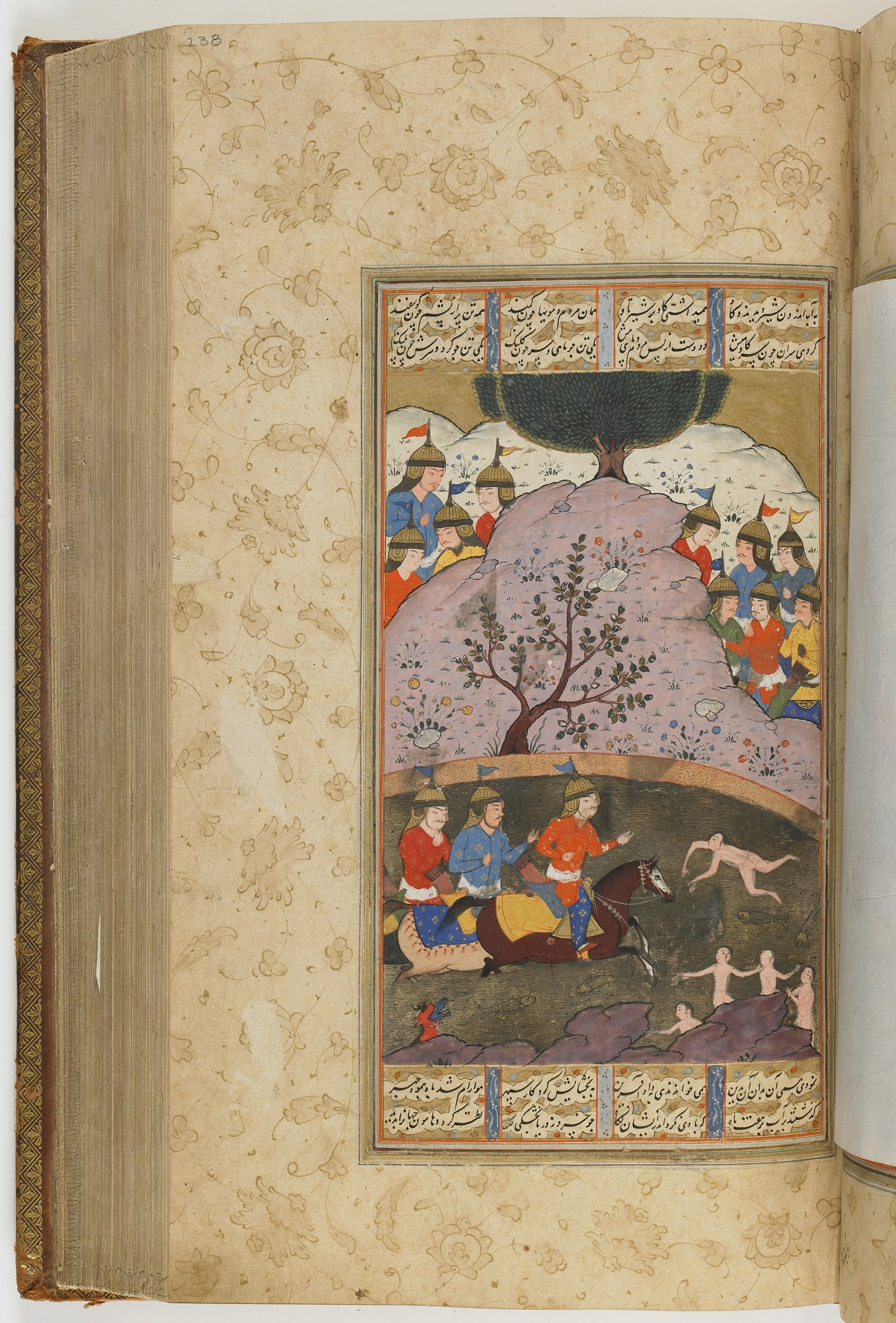folio 238 recto: The Shahnama (Book of kings) by Firdausi (d. 1020)