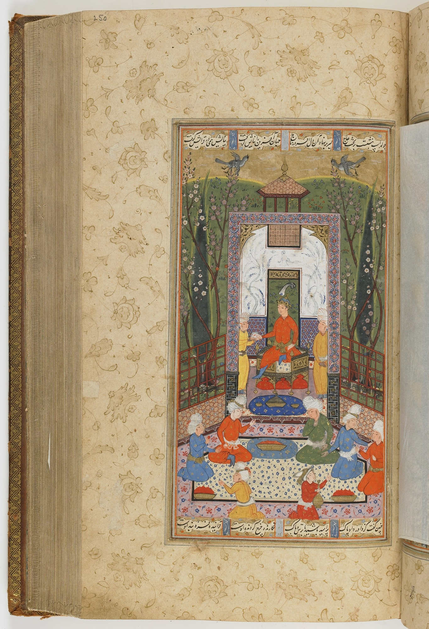 folio 250 recto: The Shahnama (Book of kings) by Firdausi (d. 1020)